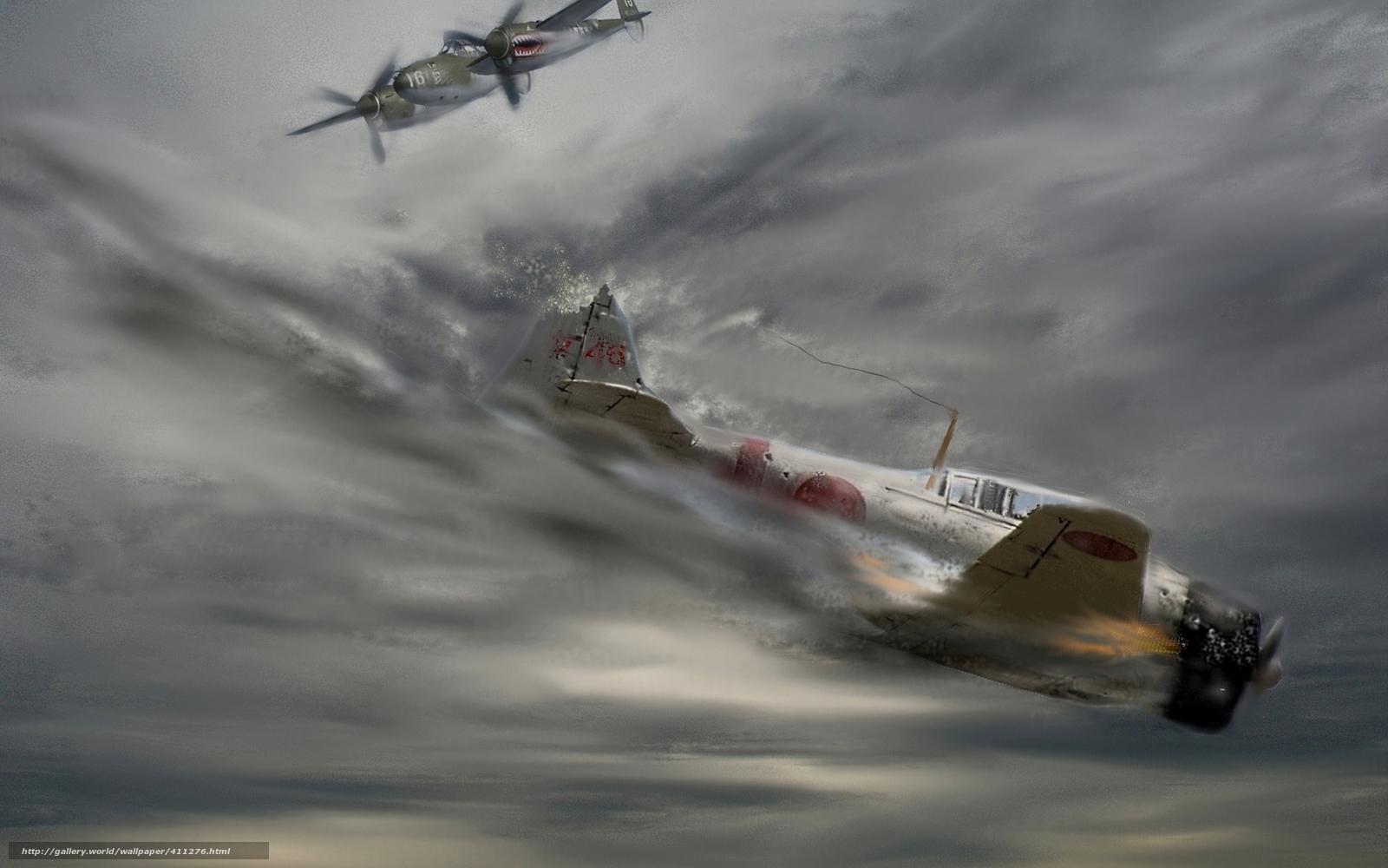 Скачать обои арт,  рисунок,  самолёты,  война бесплатно для рабочего стола в разрешении 1680x1050 — картинка №411276