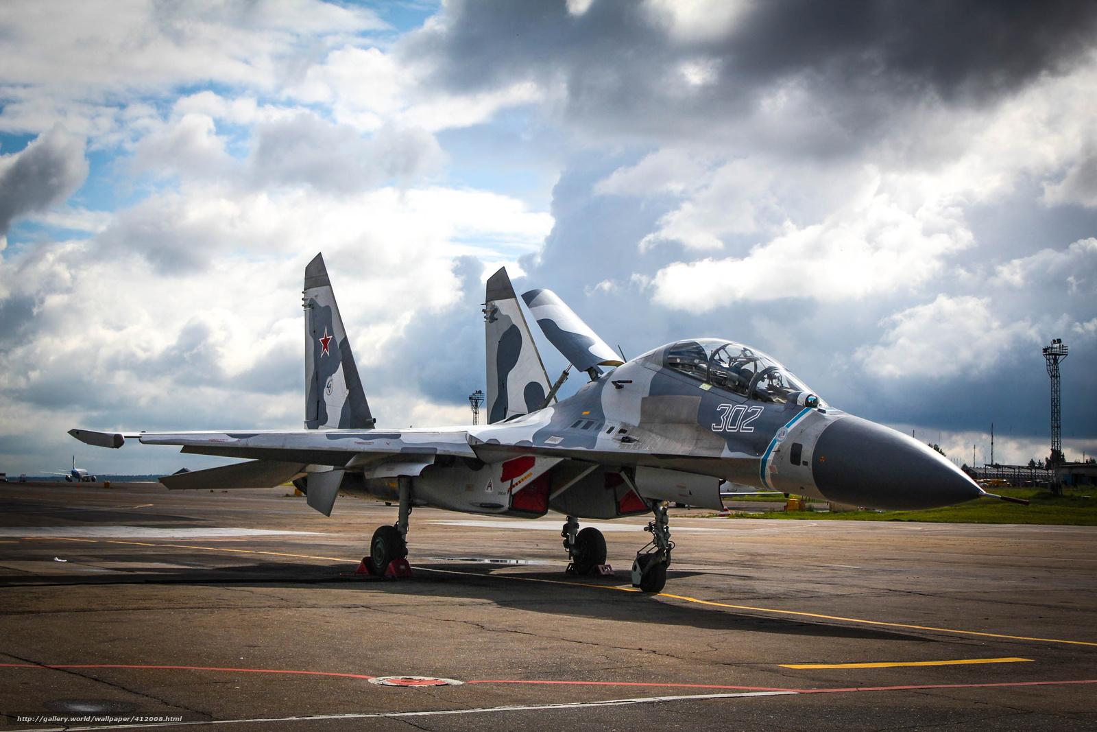 Скачать обои Sukhoi,  Su-27,  су-27сухой,  небо бесплатно для рабочего стола в разрешении 2592x1728 — картинка №412008