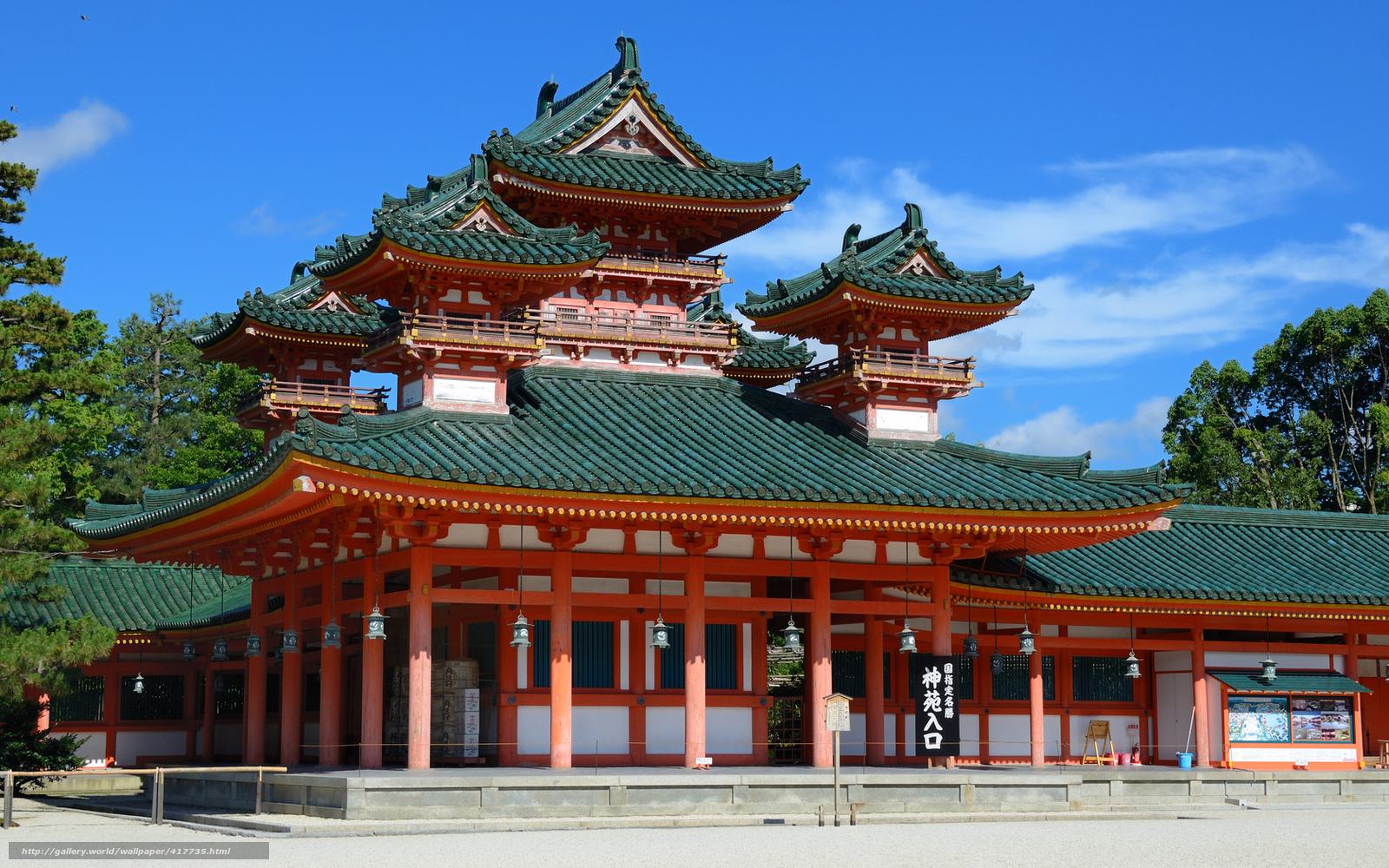 download wallpaper kyoto japan temple free desktop