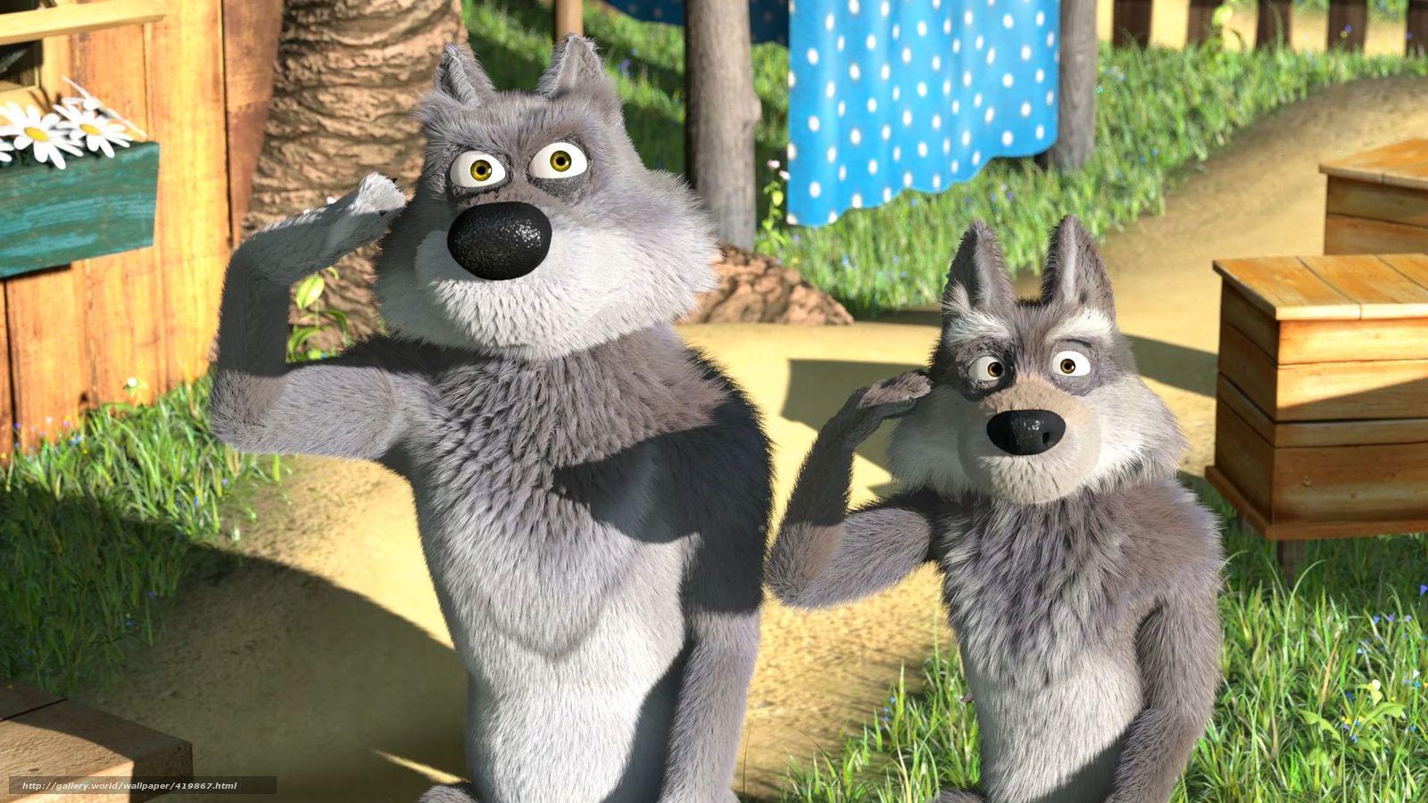 Scaricare gli sfondi masha e l orso cartone animato lupi