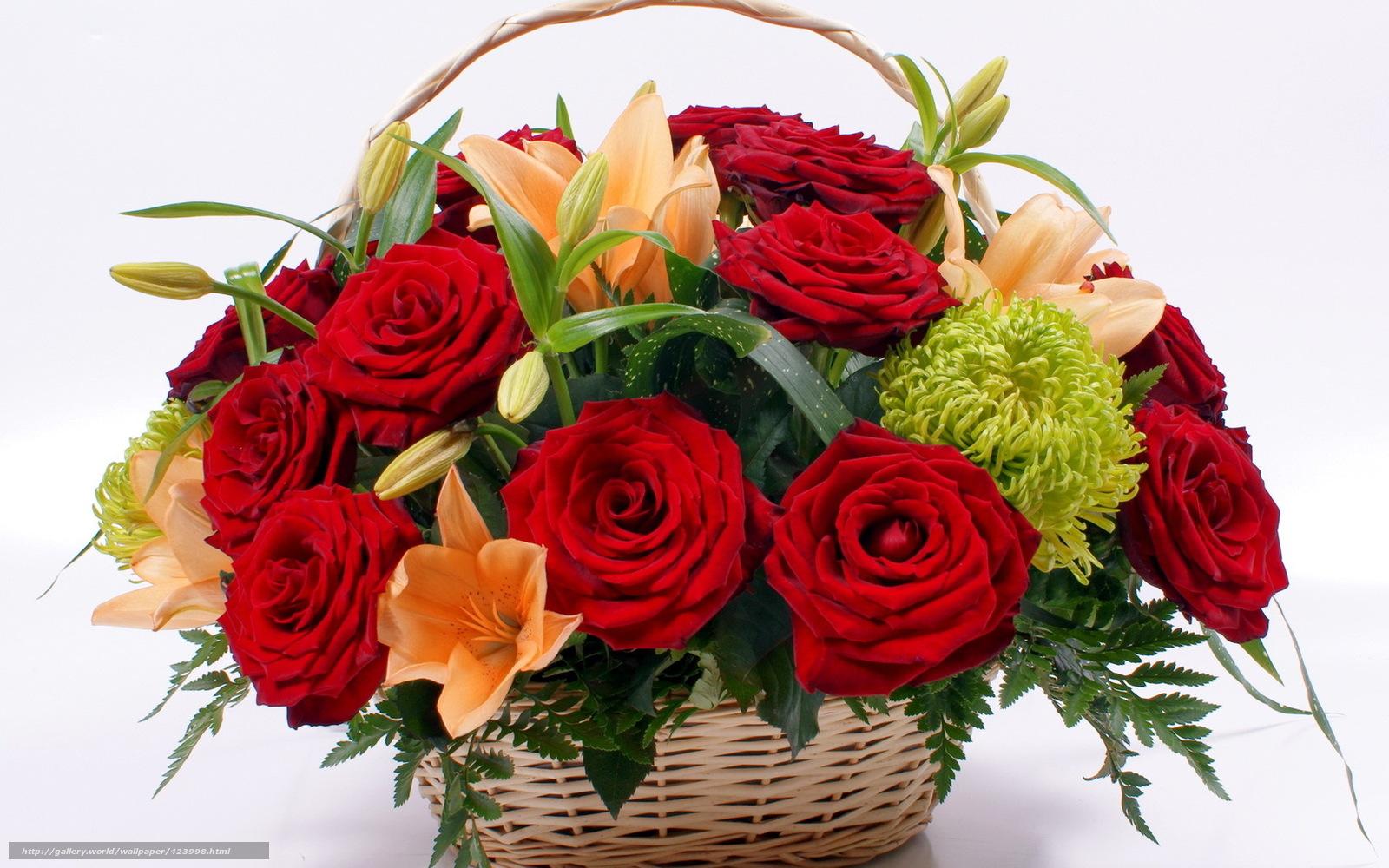 Скачать цветы розы красивые