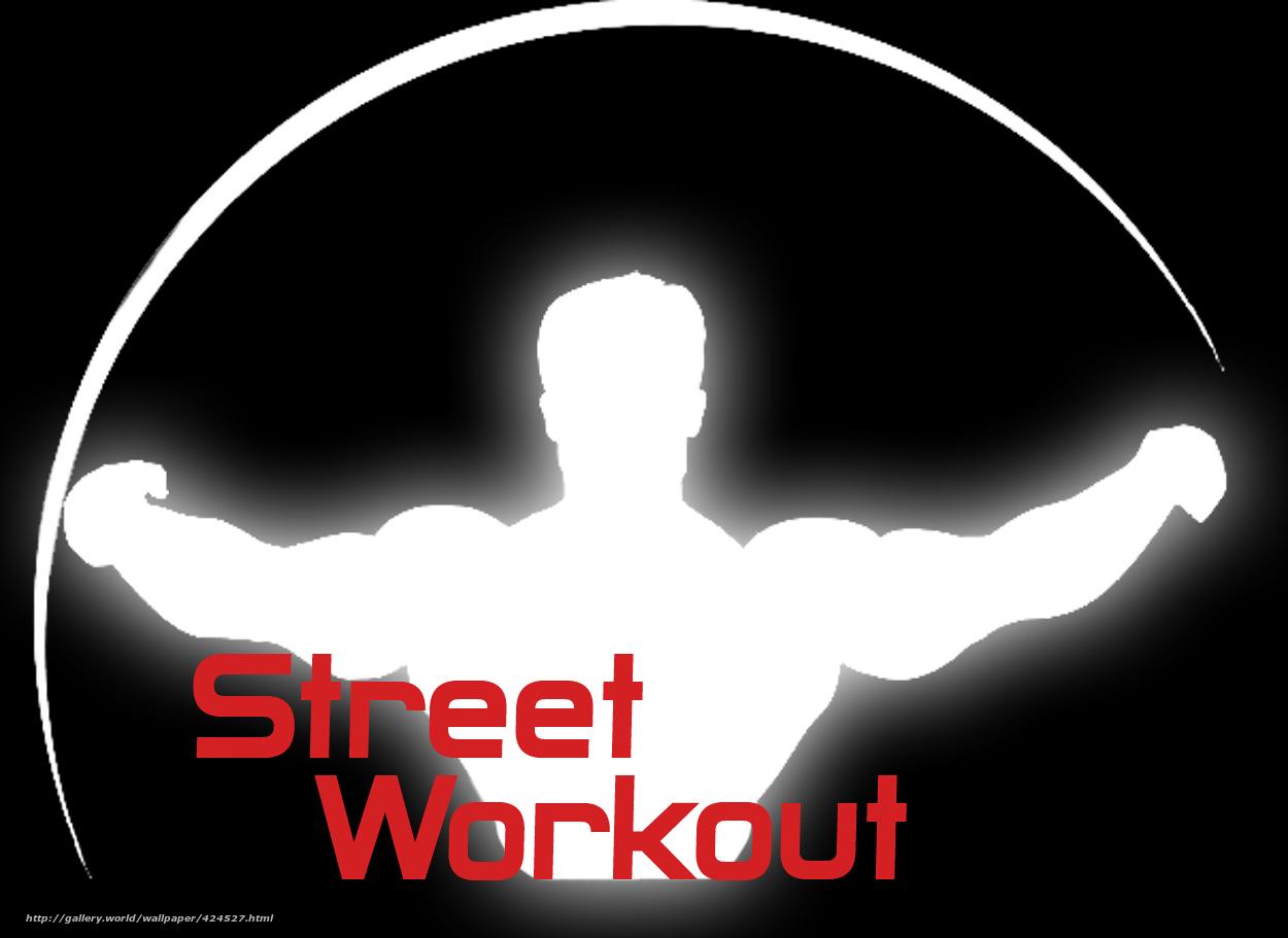 Download wallpaper sw,  street workout,  logo vorkaut,  workout on a black background free desktop wallpaper in the resolution 1250x911 — picture №424527