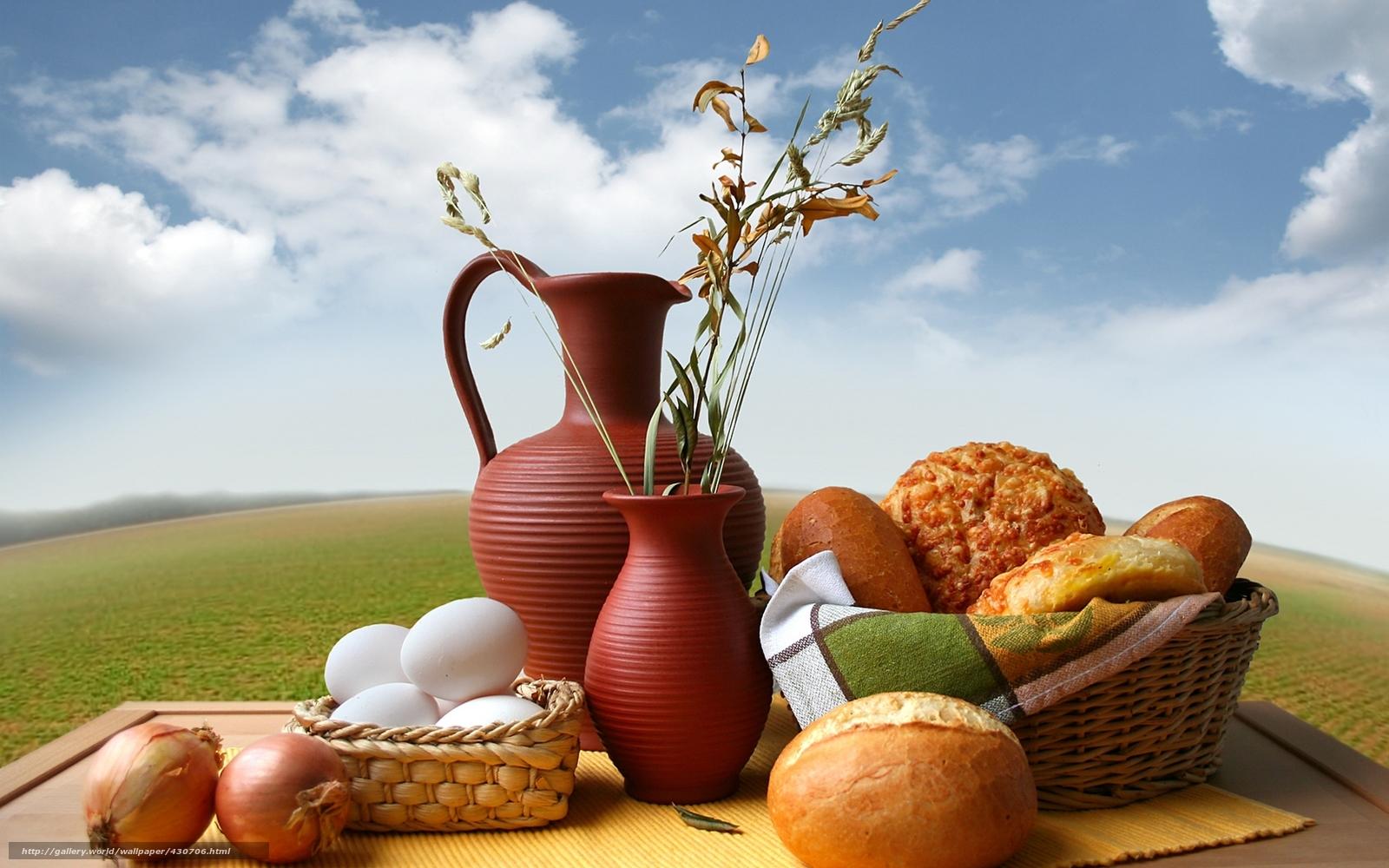 Скачать обои хлеб,  выпечка,  корзина,  яйца бесплатно для рабочего стола в разрешении 1680x1050 — картинка №430706