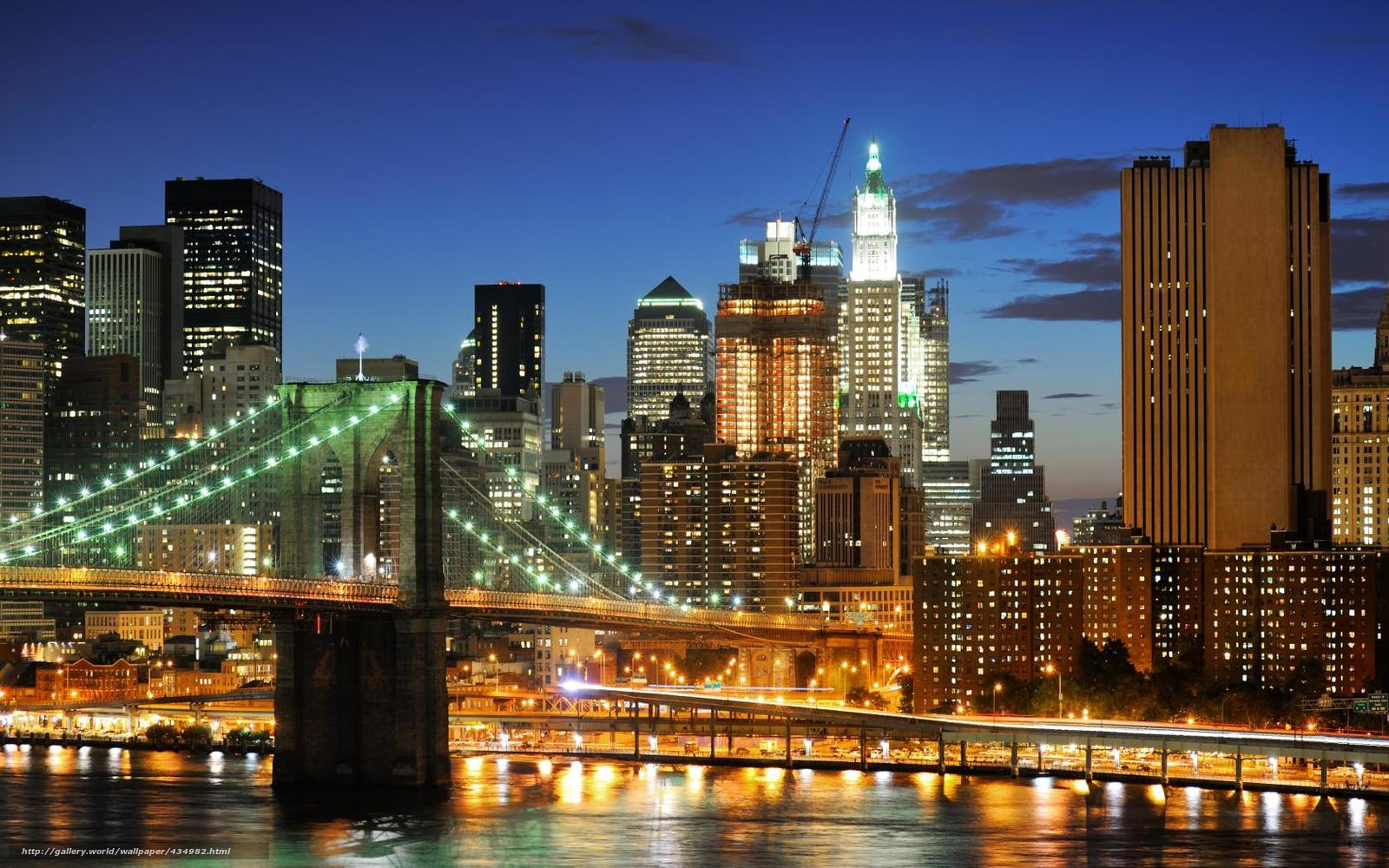 Tlcharger Fond Decran New York Brooklyn Bridge Gratte