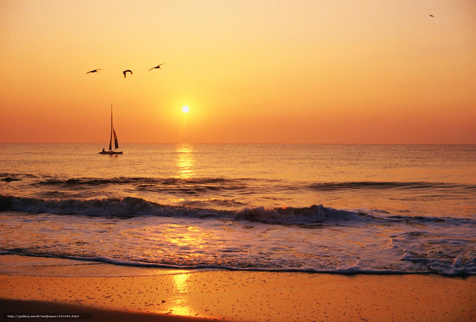 Время восхода и захода солнца на сегодня и завтра погода