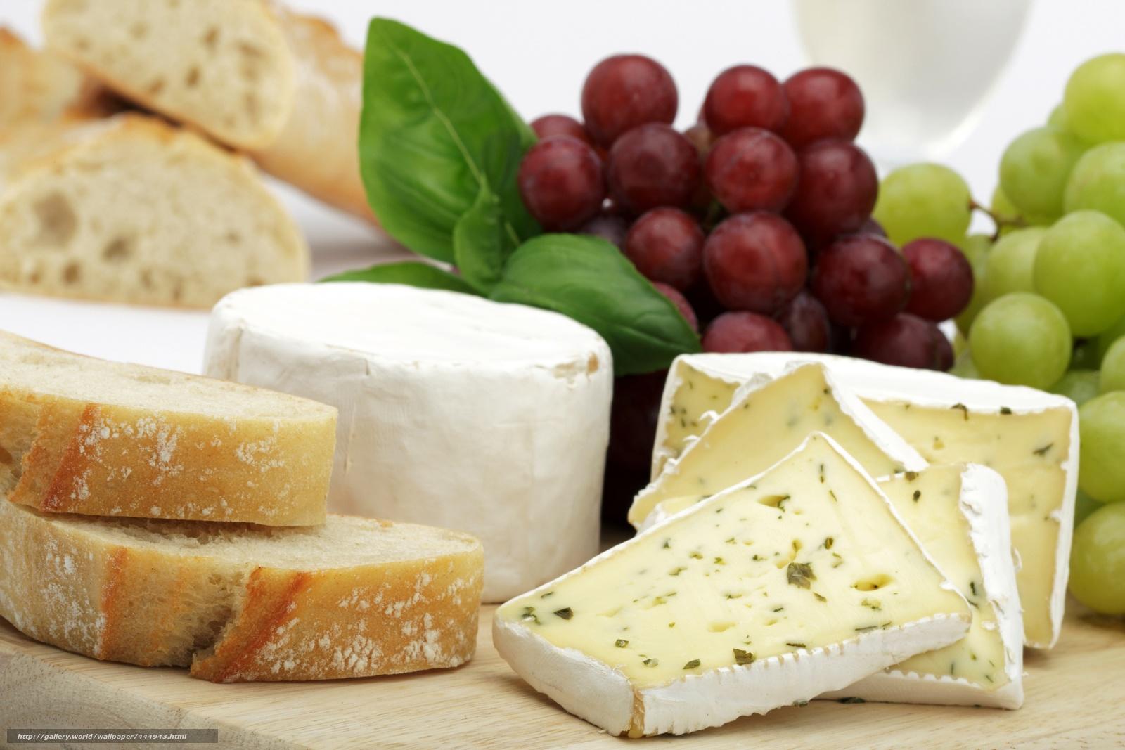 Скачать обои cheese,  grapes,  bread,  board бесплатно для рабочего стола в разрешении 8500x5667 — картинка №444943
