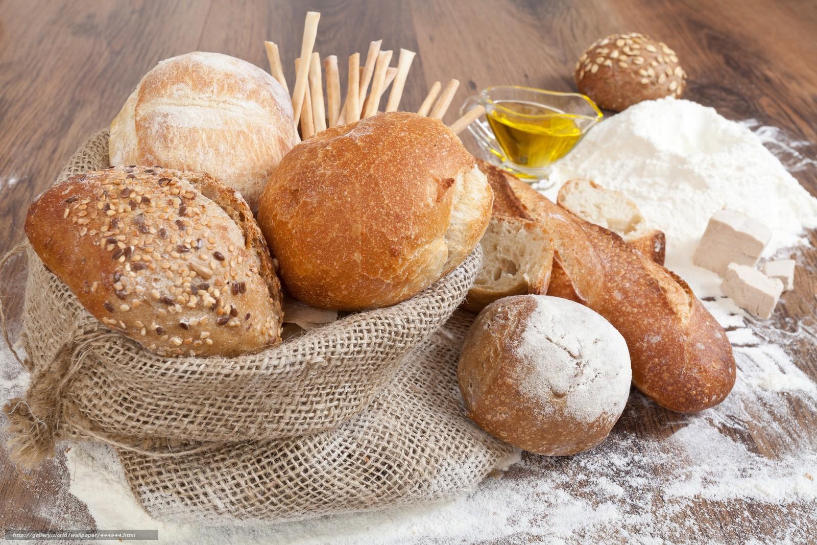 Скачать обои bread,  round,  baguette,  bag бесплатно для рабочего стола в разрешении 7728x5155 — картинка №444944
