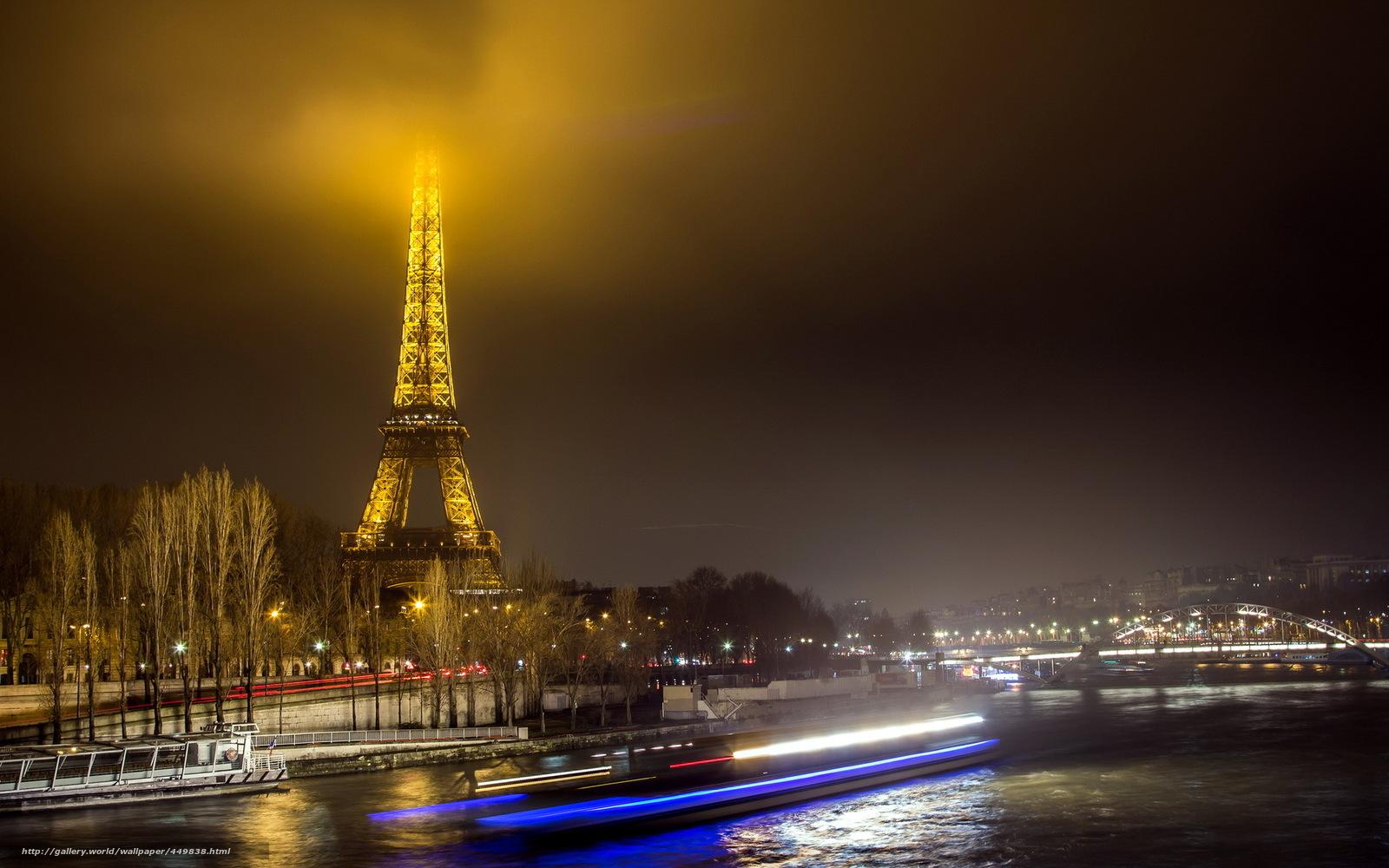 Tlcharger fond d 39 ecran paris ville nuit fonds d 39 ecran for Fond ecran paris