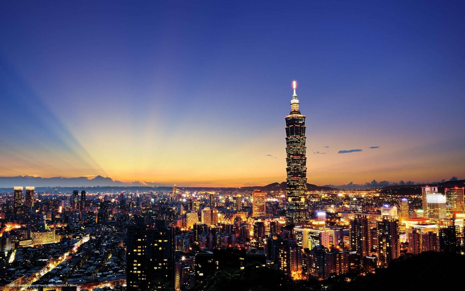 壁紙をダウンロード シティ 中国 台湾 台北 デスクトップの解像度のための無料壁紙 1680x1050 絵