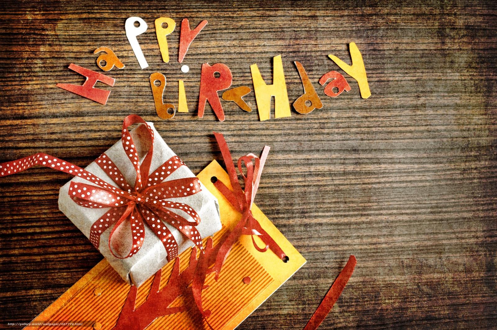 Оригинальная открытка с днем рождения коллеге мужчине