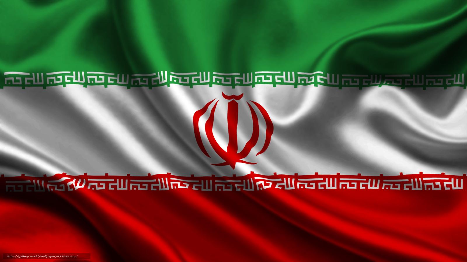 scaricare gli sfondi iran raso bandiera bandiera sfondi