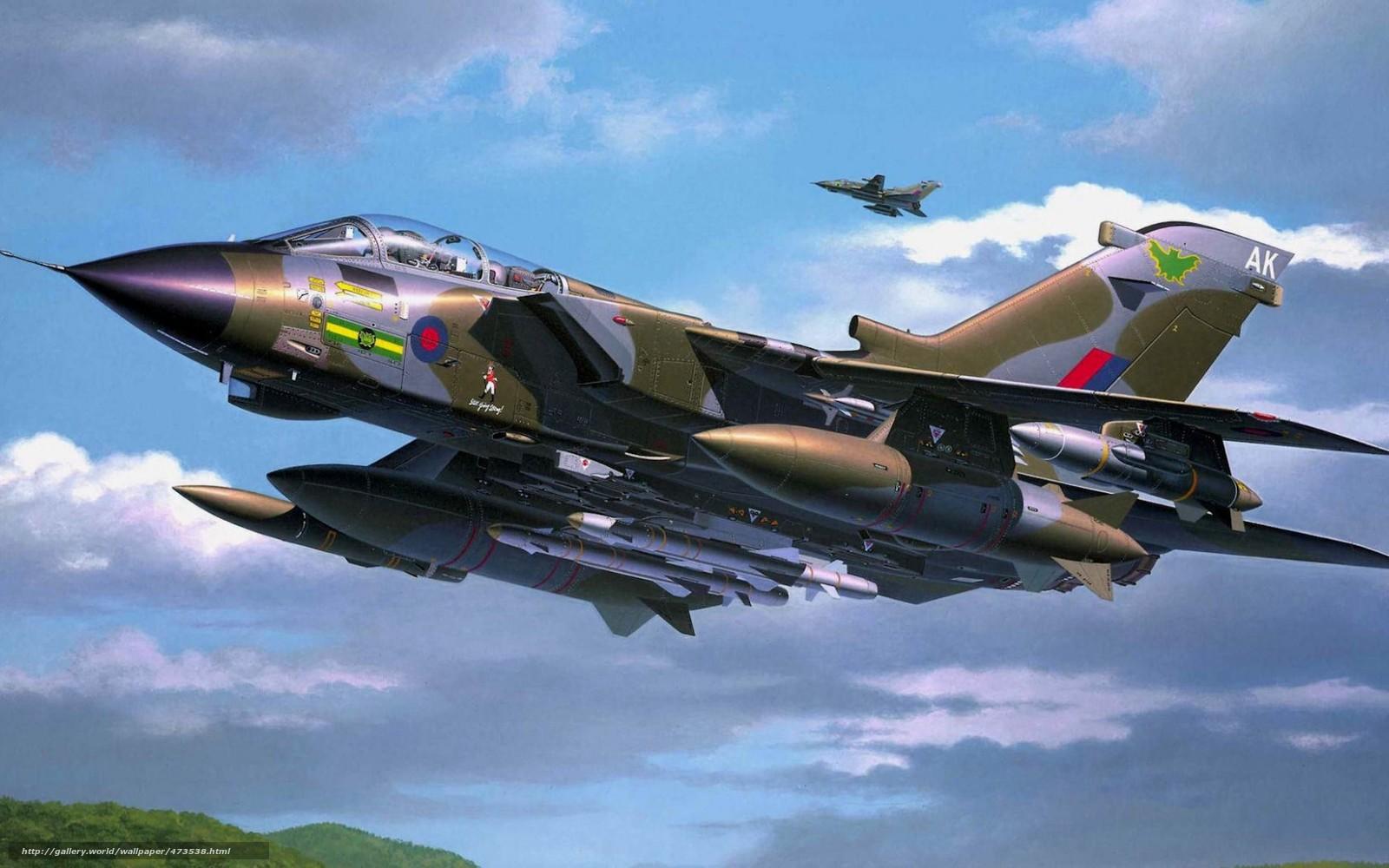 戦闘爆撃機の画像 p1_35