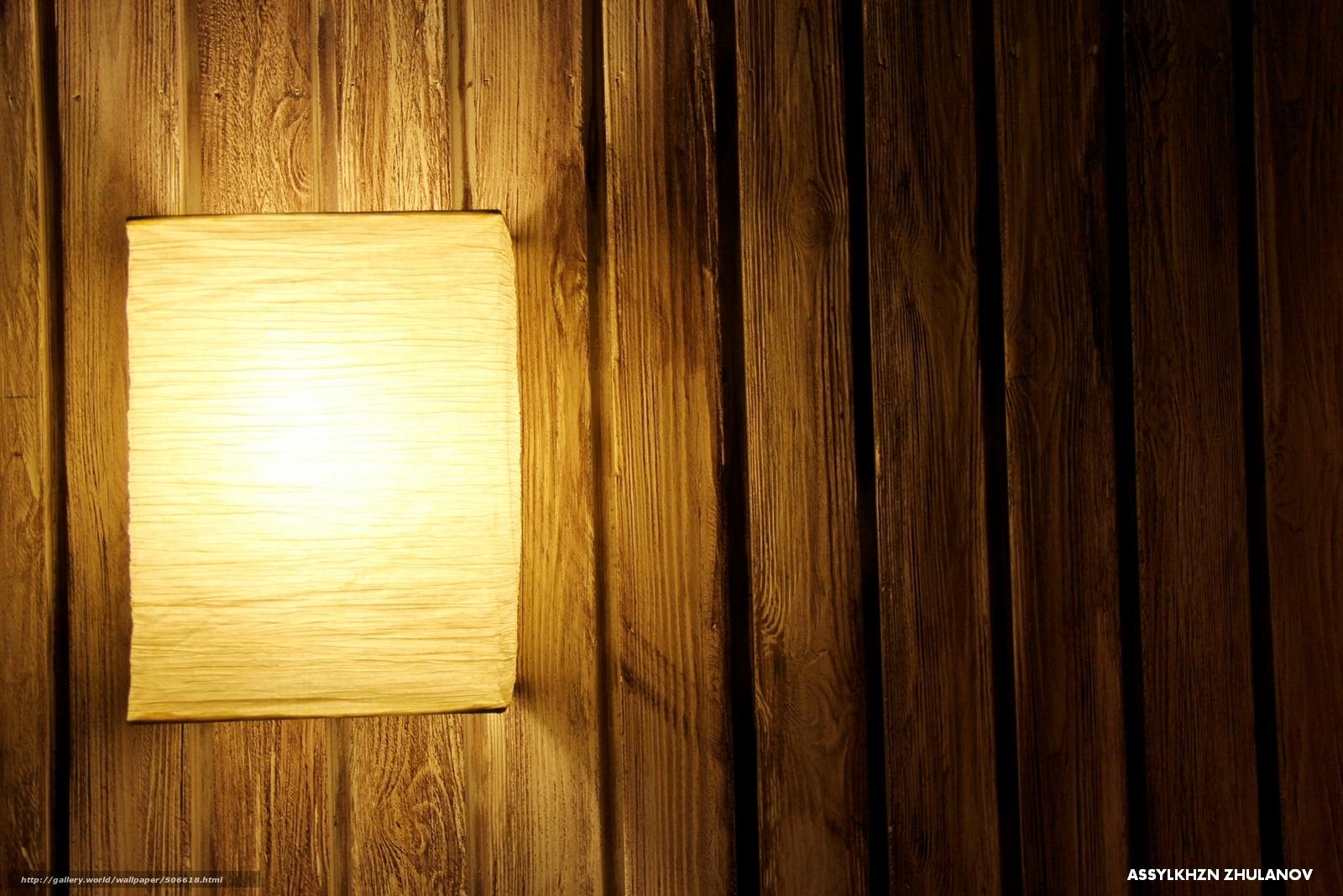 Скачать обои лампа,  светильник,  дерево,  свет бесплатно для рабочего стола в разрешении 1600x1067 — картинка №506618