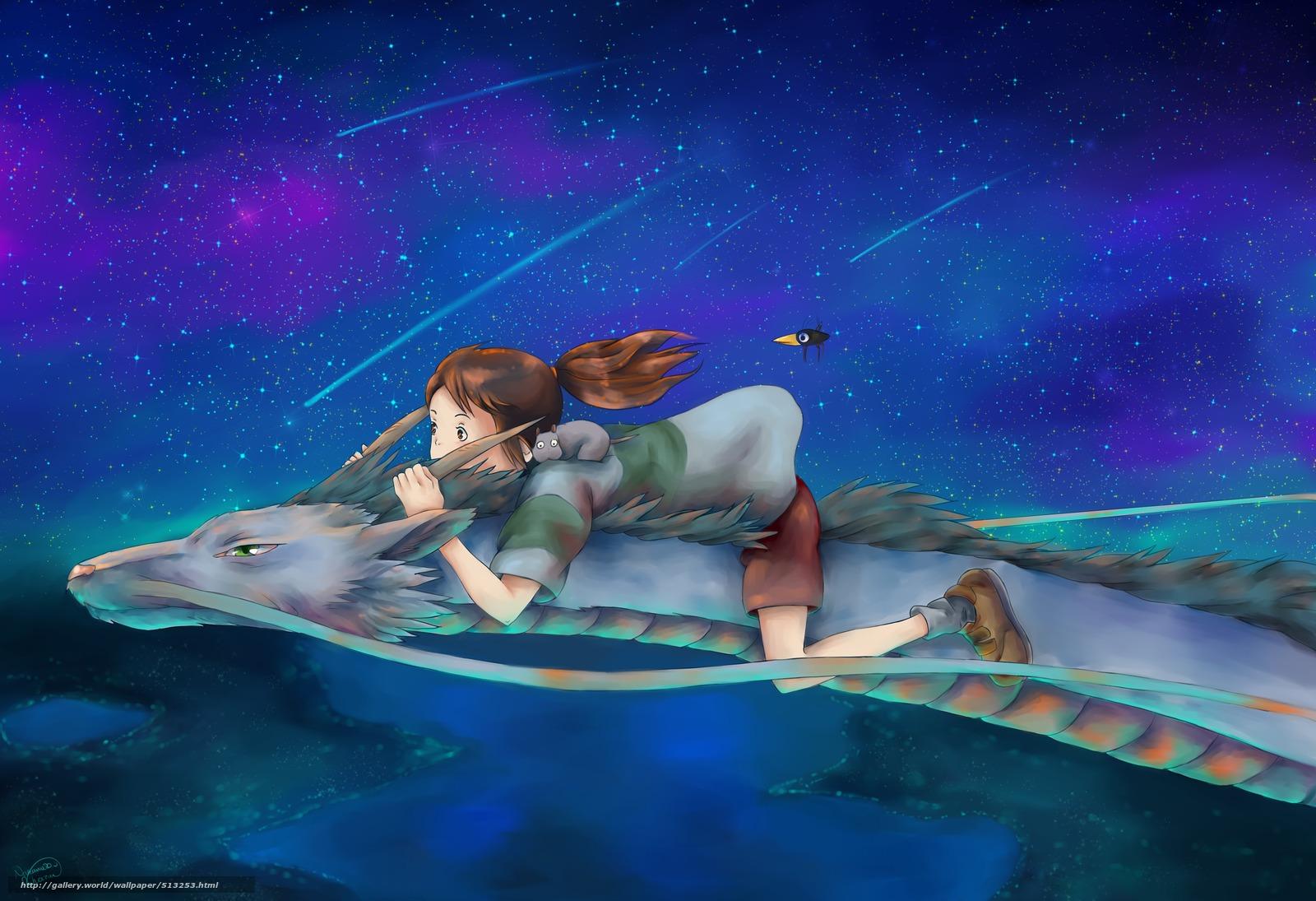 Tlcharger fond d 39 ecran chihiro hamster pirater le voyage de chihiro fonds d 39 ecran gratuits - Hamster gratuit ...