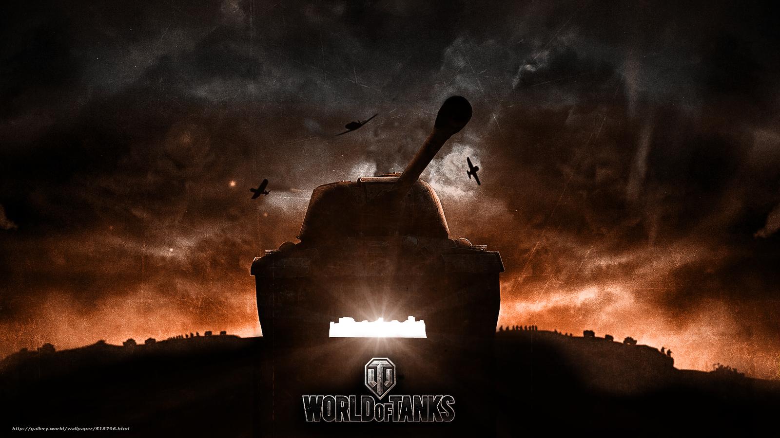 Скачать обои закат,  СССР,  ИС,  танки бесплатно для рабочего стола в разрешении 1920x1080 — картинка №518796