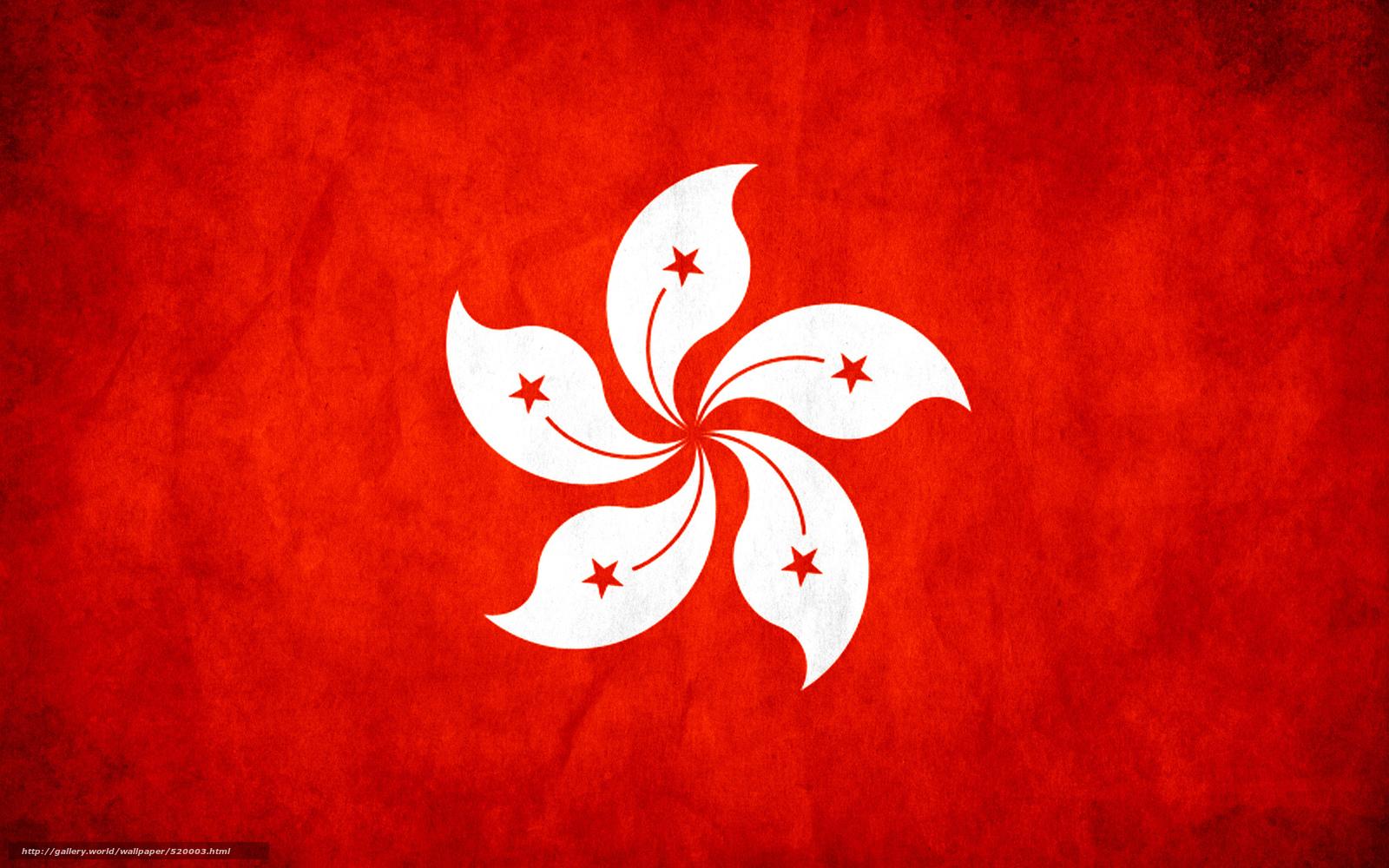 scaricare gli sfondi Stella,  Hong Kong,  rosso,  bandiera Sfondi gratis per la risoluzione del desktop 2560x1600 — immagine №520003