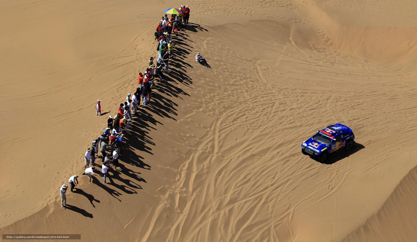 scaricare gli sfondi sabbia,  blu,  sport,  Auto Sfondi gratis per la risoluzione del desktop 4446x2586 — immagine №531404