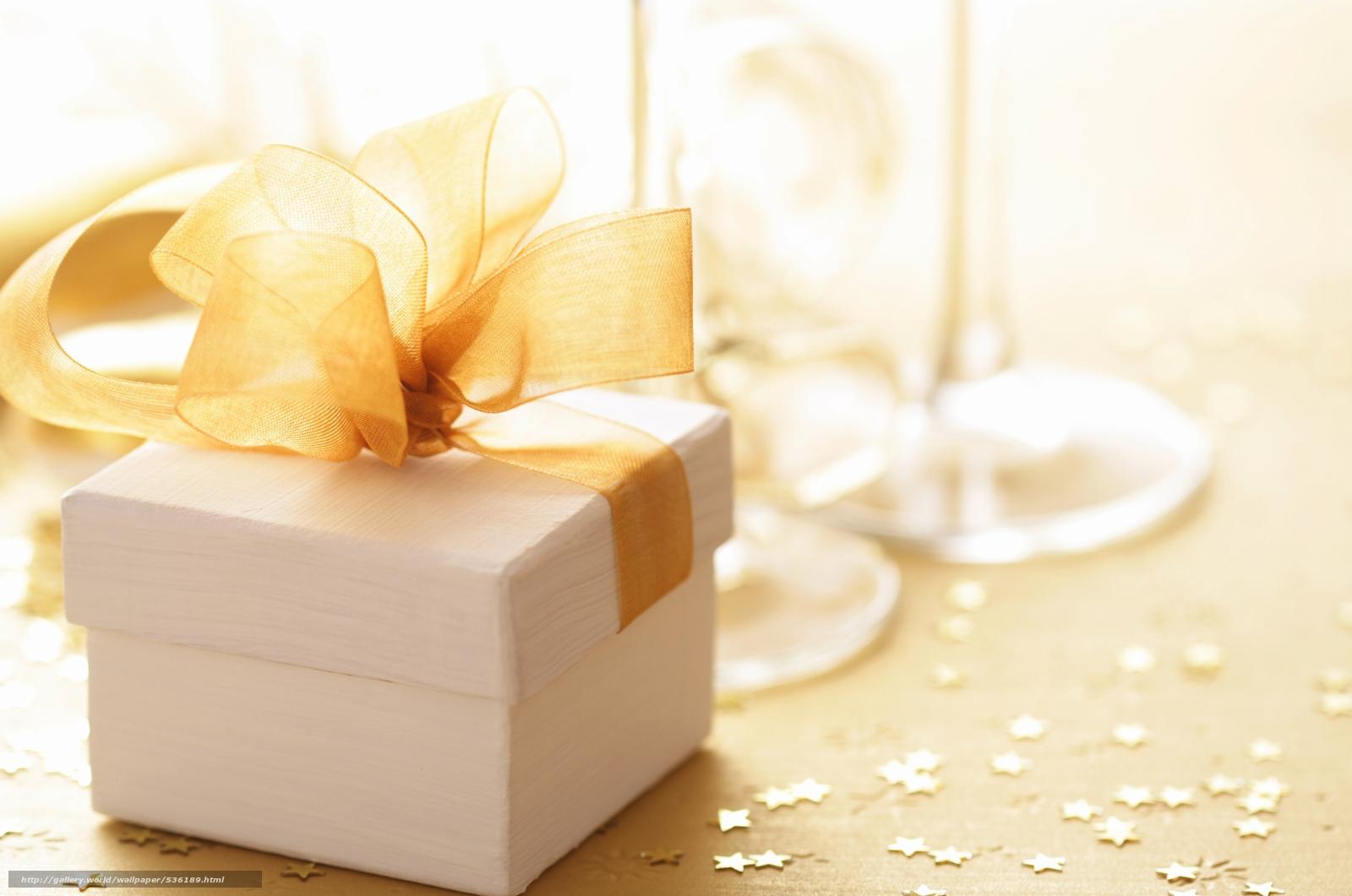 К чему снятся подарки в день рождения