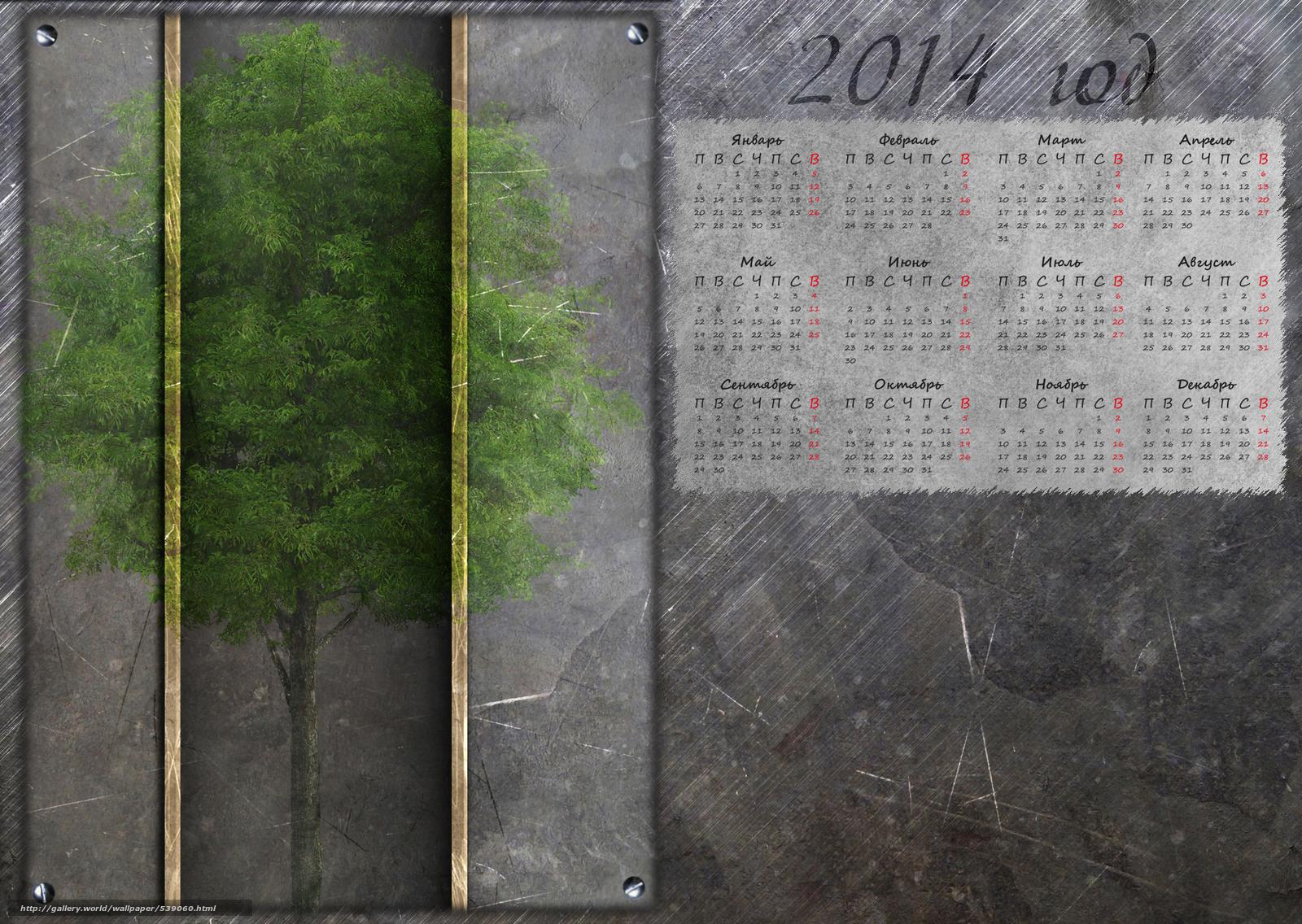 Download wallpaper year 2014,  kalkndar,  Calendar 2014,  tree free desktop wallpaper in the resolution 2000x1420 — picture №539060
