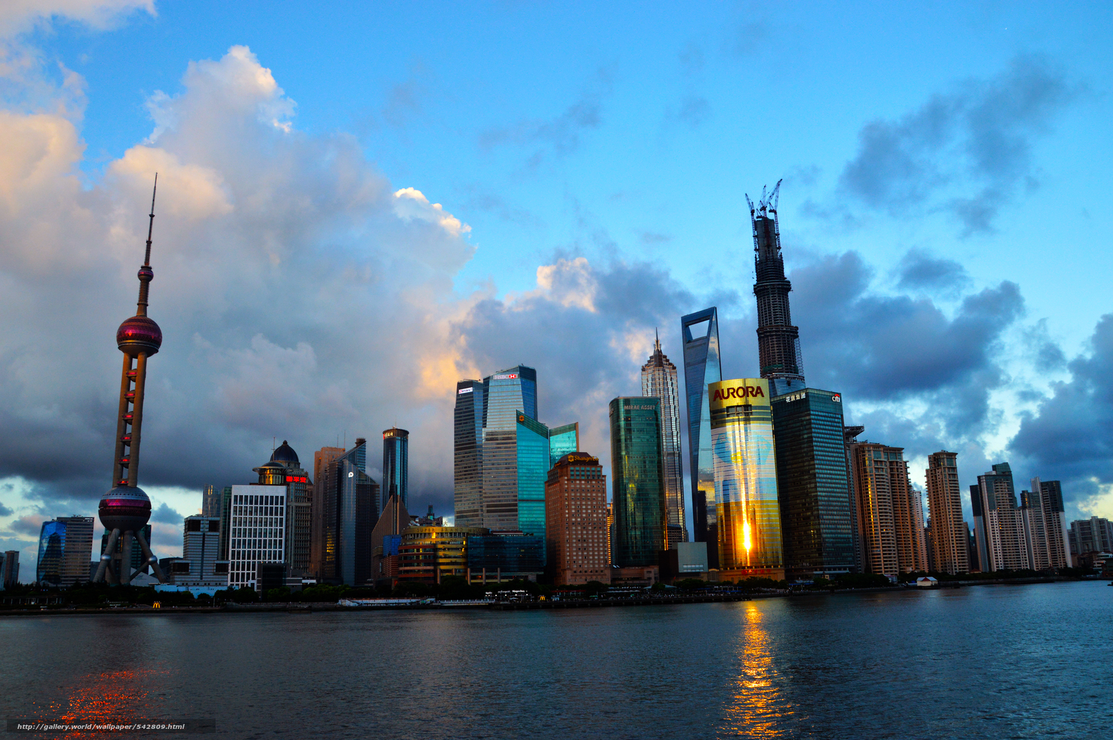 Download wallpaper Shanghai, city, home free desktop wallpaper in the resolution 6016x4000 — picture №542809