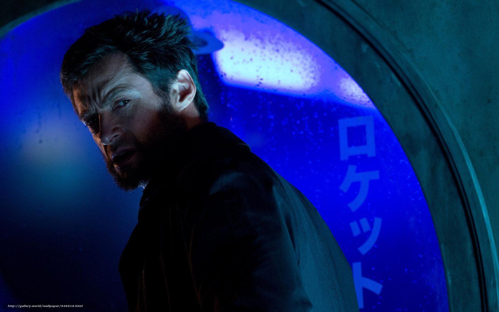 Скачать обои Hugh Jackman,  X-Men,  Wolverine,  Росомаха бесплатно для рабочего стола в разрешении 2560x1600 — картинка №549519
