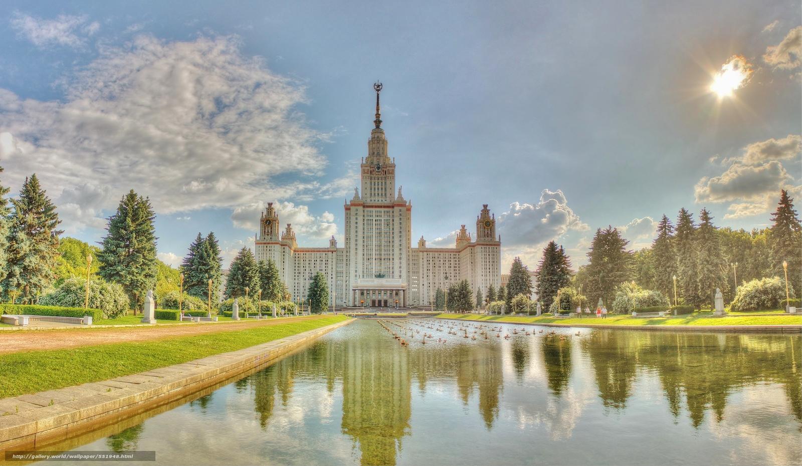 Скачать обои Moscow,  state university,  университет бесплатно для рабочего стола в разрешении 4801x2790 — картинка №551948