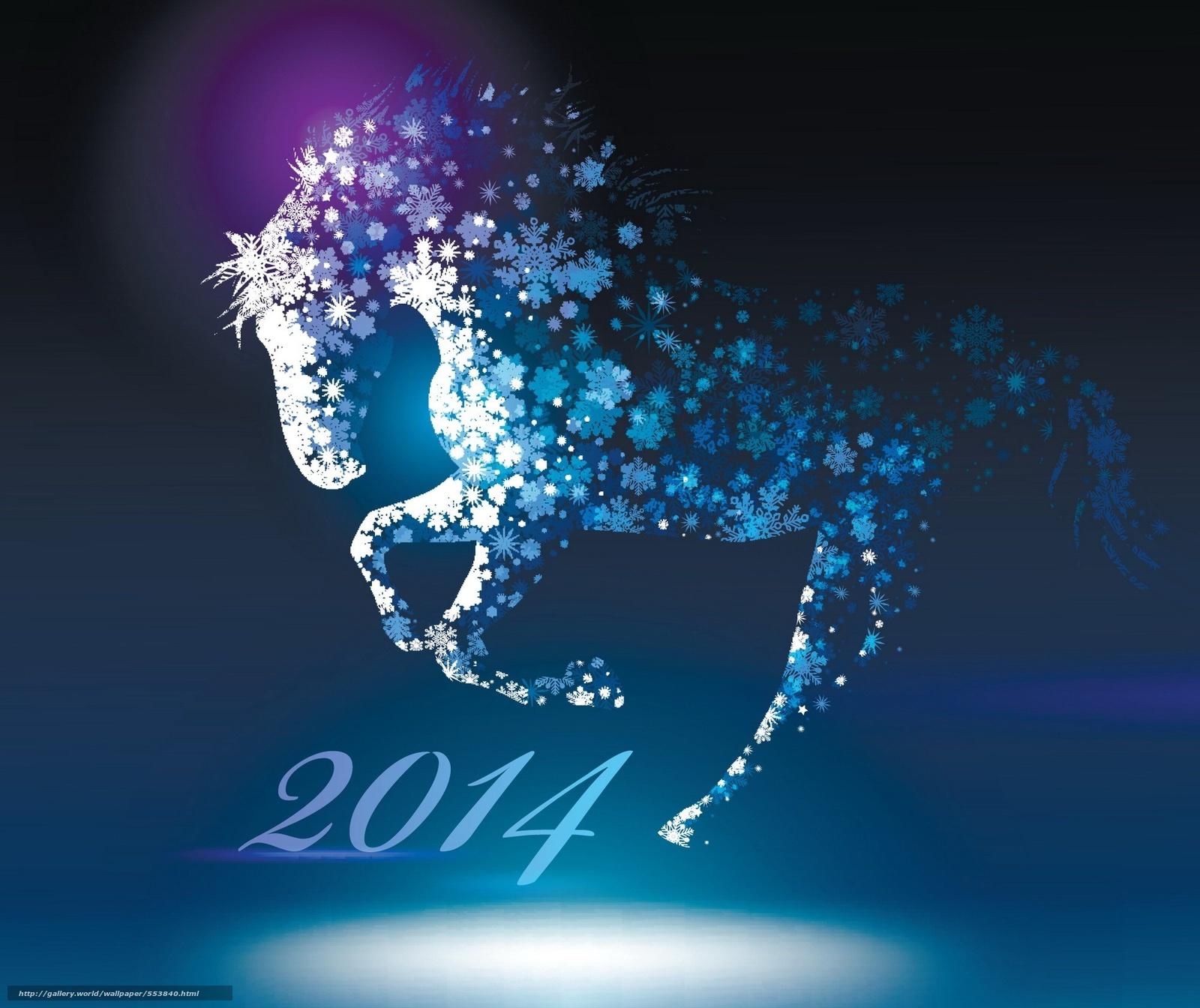 descarca imagini de fundal Anul Nou,  2014,  Anul Calului Imagini de fundal gratuite pentru rezoluia desktop 2000x1680 — imagine №553840