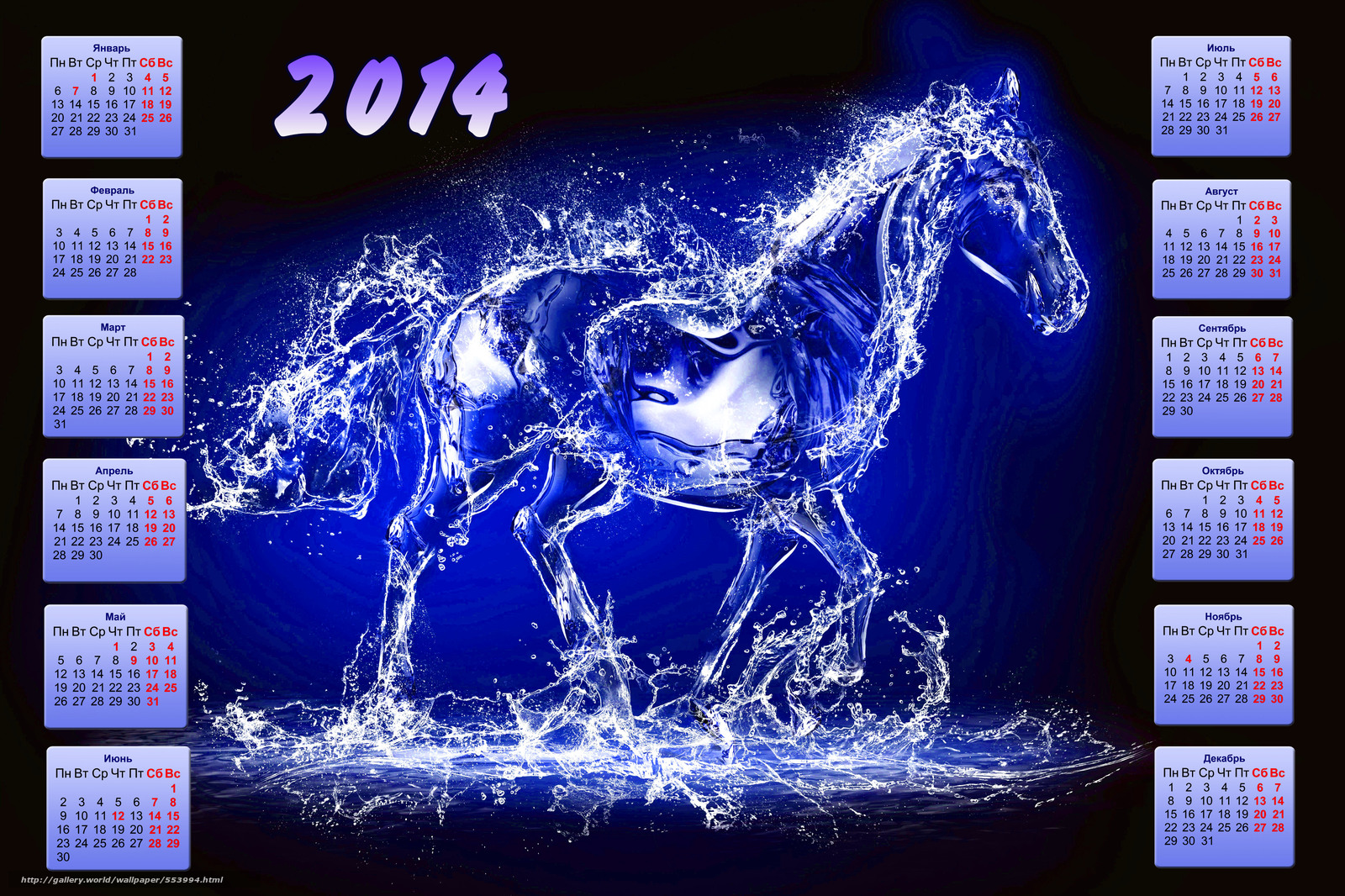 Download wallpaper calendar,  2014,  year of the horse free desktop wallpaper in the resolution 9428x6282 — picture №553994