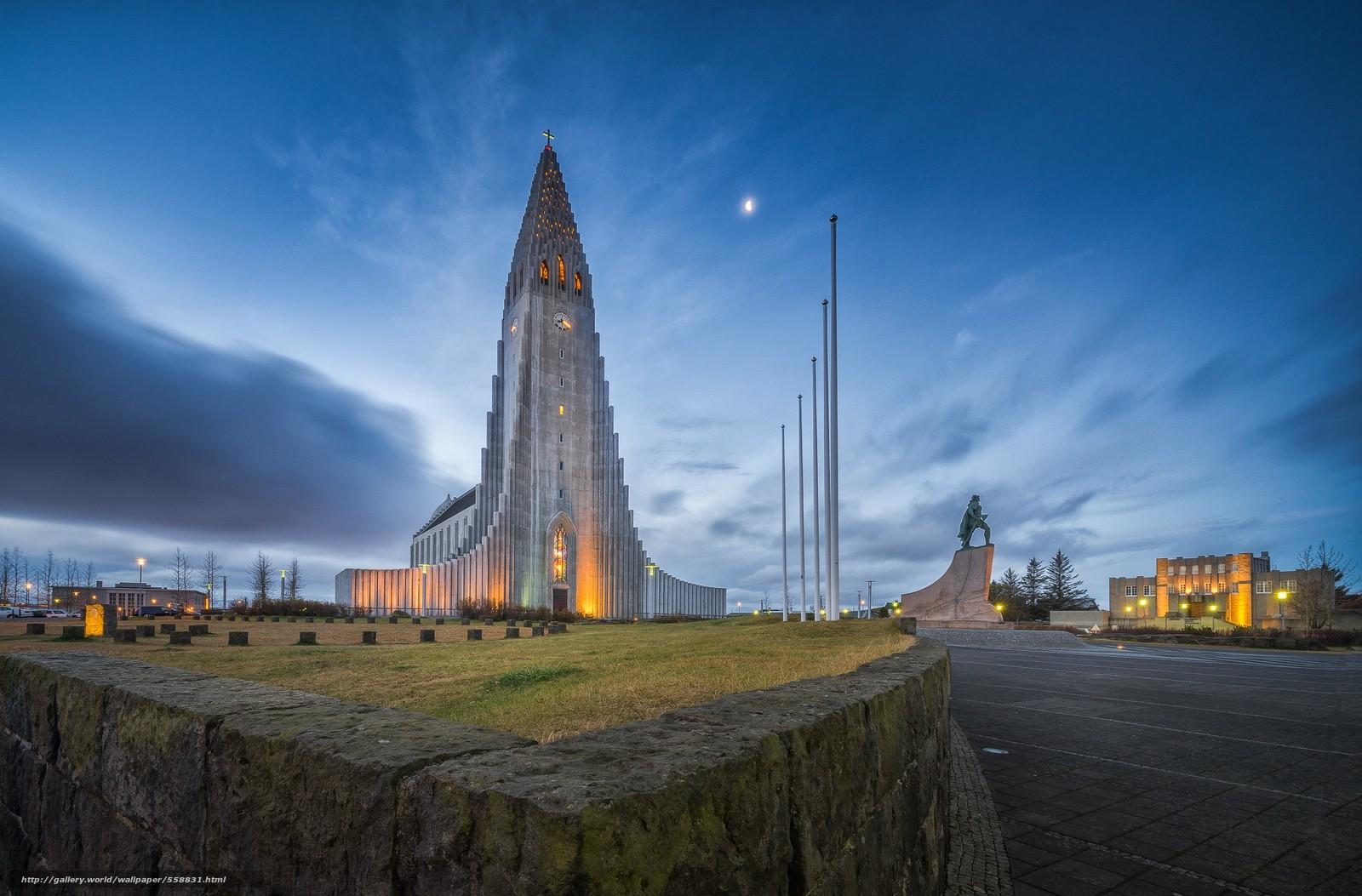 下载壁纸 Hallgrímskirkja教堂,  雷克雅未克,  冰岛,  Hallgrimskyrkja 免费为您的桌面分辨率的壁纸 2048x1348 — 图片 №558831