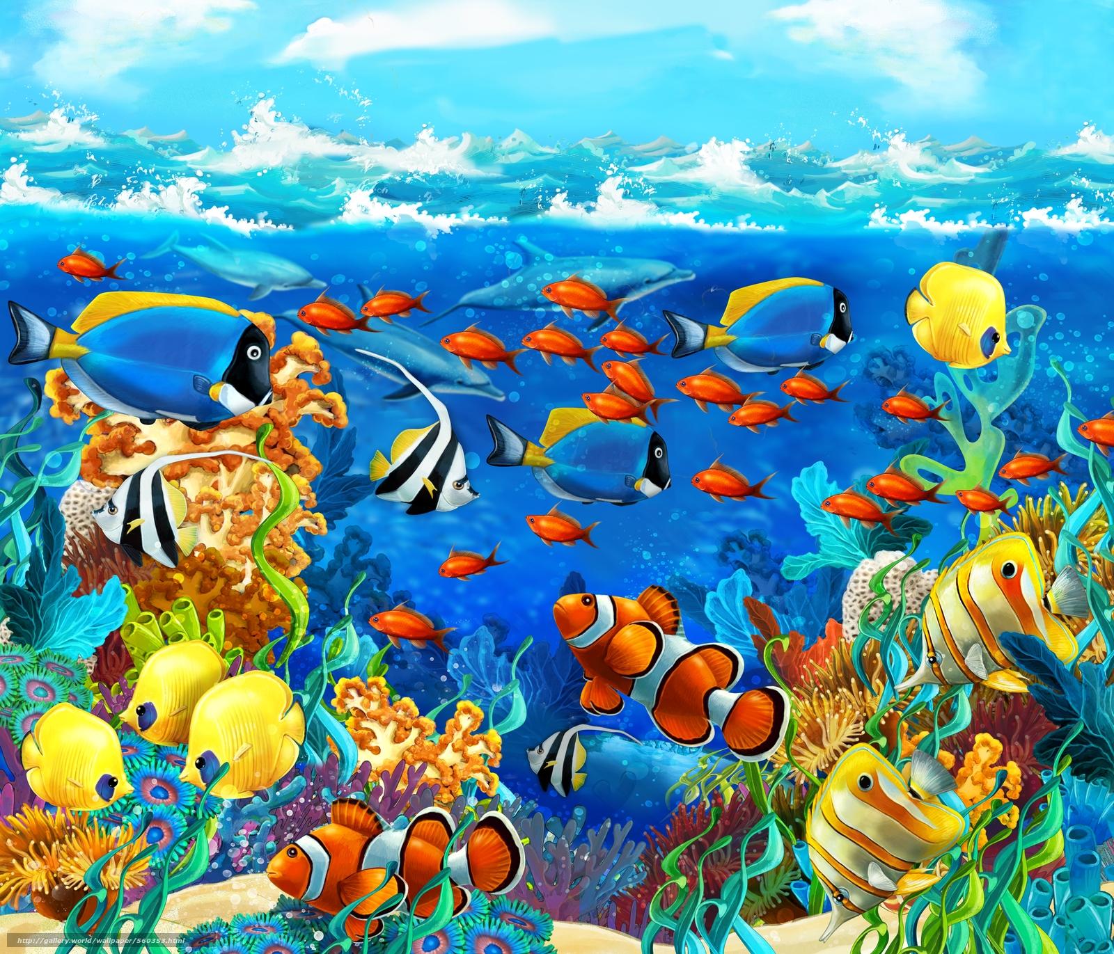 риф картинки