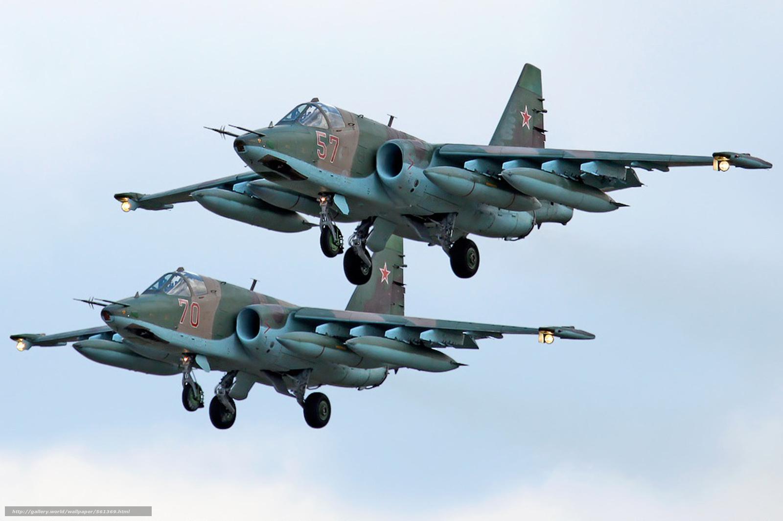 Скачать обои штурмовик,  авиа,  Су-25,  пара бесплатно для рабочего стола в разрешении 1922x1279 — картинка №561369