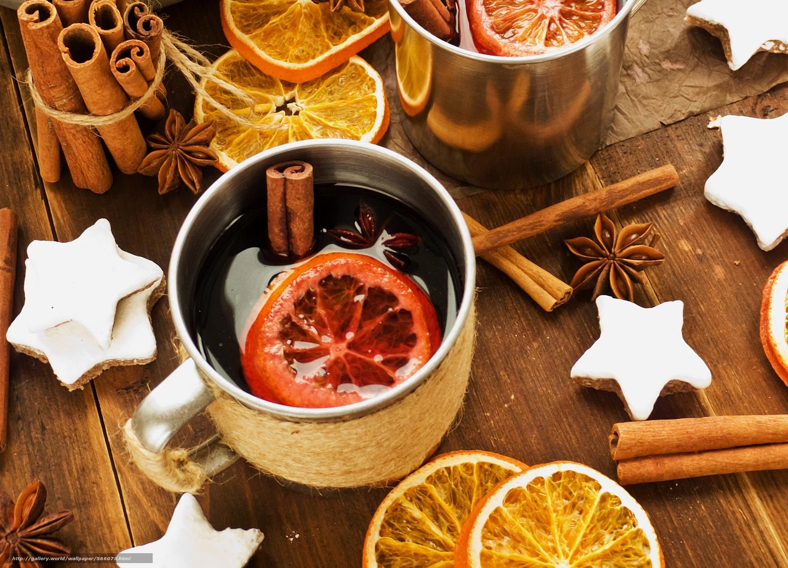 Download wallpaper oranges,  пряности,  New Year,  cup free desktop wallpaper in the resolution 4608x3324 — picture №566075