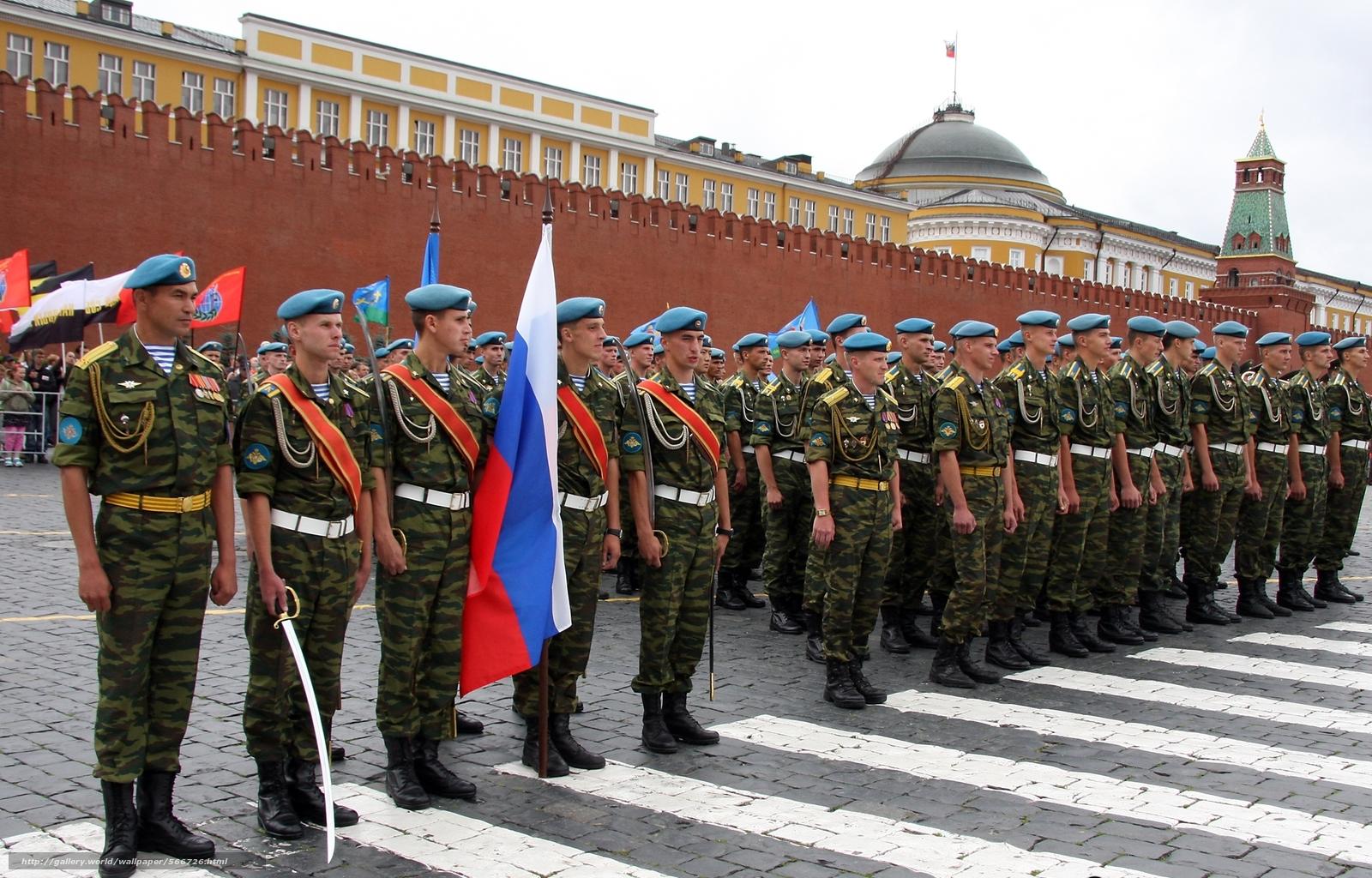 scaricare gli sfondi caschi blu,  orgoglio,  Marines,  Russia Sfondi gratis per la risoluzione del desktop 2250x1440 — immagine №566726