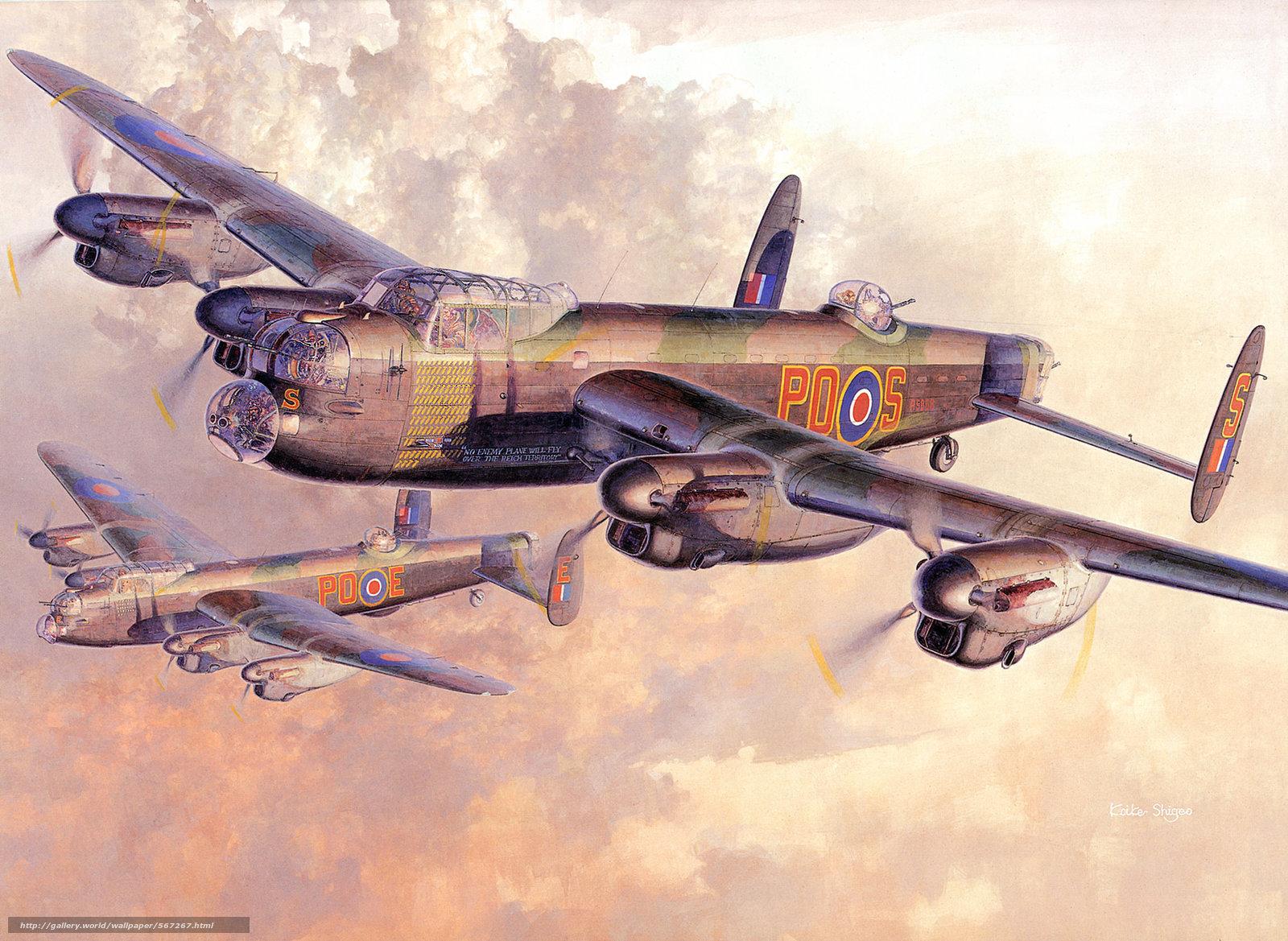 Скачать обои четырехмоторные,  самолёты,  облака,  британские бесплатно для рабочего стола в разрешении 2195x1604 — картинка №567267