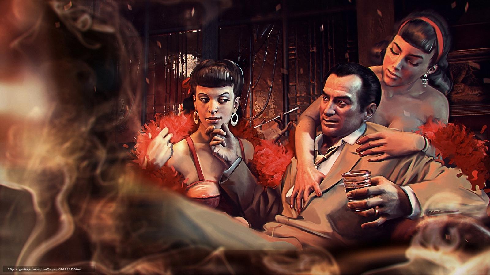 Скачать обои арт,  дым,  девушки,  мужчина бесплатно для рабочего стола в разрешении 1927x1080 — картинка №567297