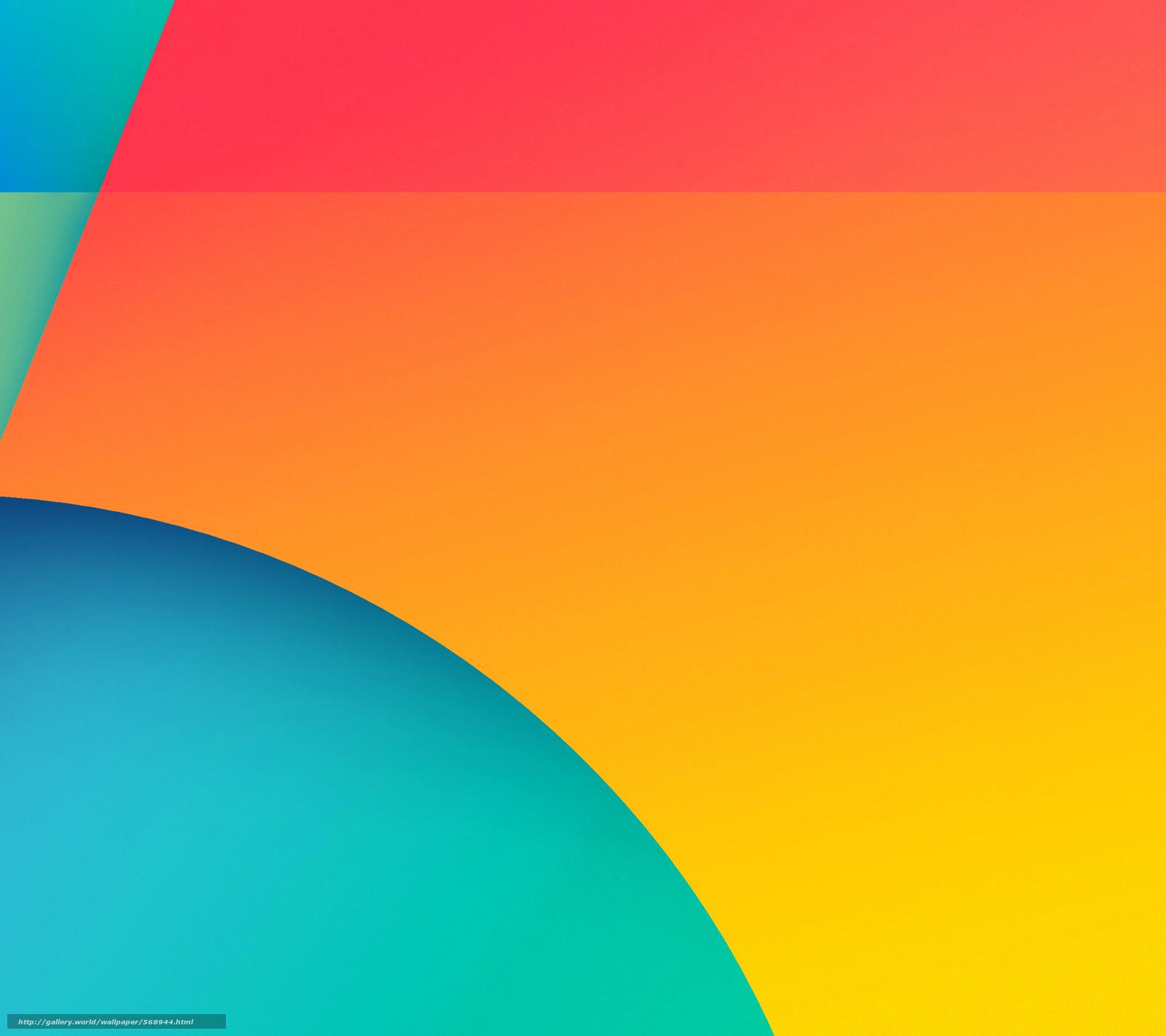 Скачать обои цвет,  геометрия,  свет,  линии бесплатно для рабочего стола в разрешении 2160x1920 — картинка №568944