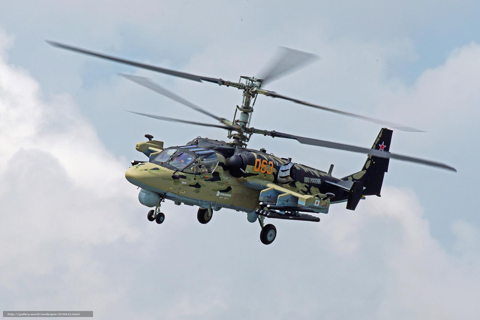 Elicottero Russo : Scaricare gli sfondi urto russo quot alligator elicottero