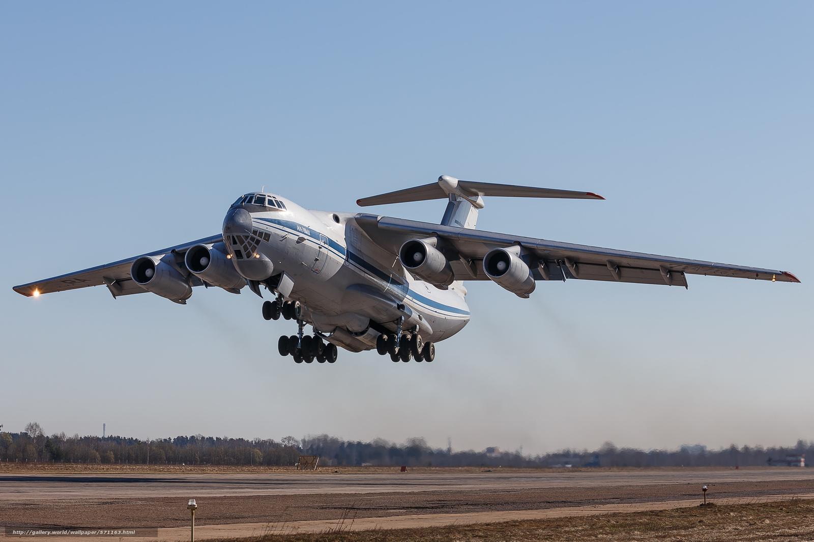 Скачать обои военно-транспортный,  самолёт,  тяжёлый,  российский бесплатно для рабочего стола в разрешении 2048x1365 — картинка №571163