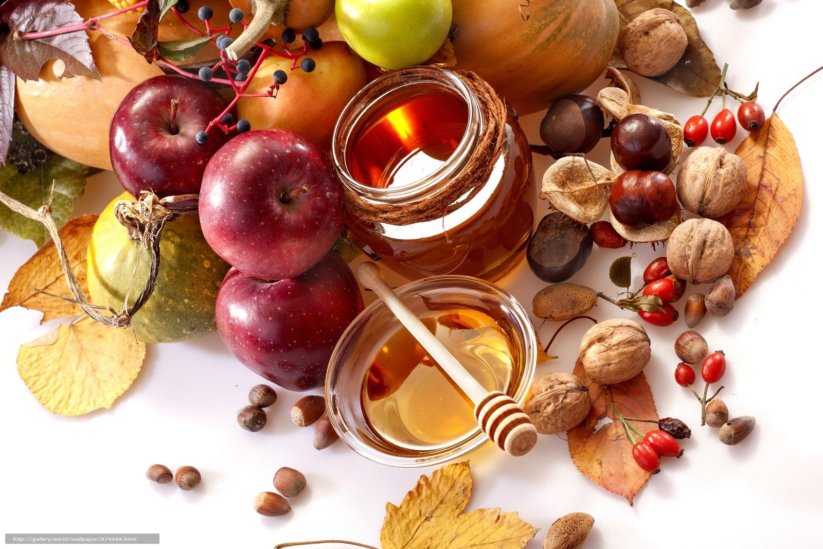Scaricare gli sfondi pere frutta autunno pialat sfondi for Autunno sfondi desktop