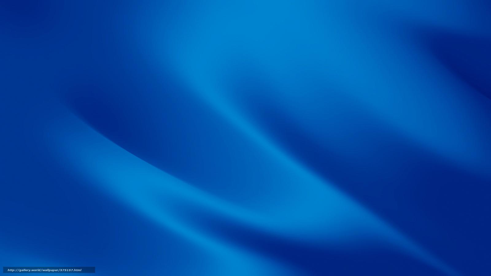 Скачать обои свет,  отлив,  цвет,  складки бесплатно для рабочего стола в разрешении 1920x1080 — картинка №575157