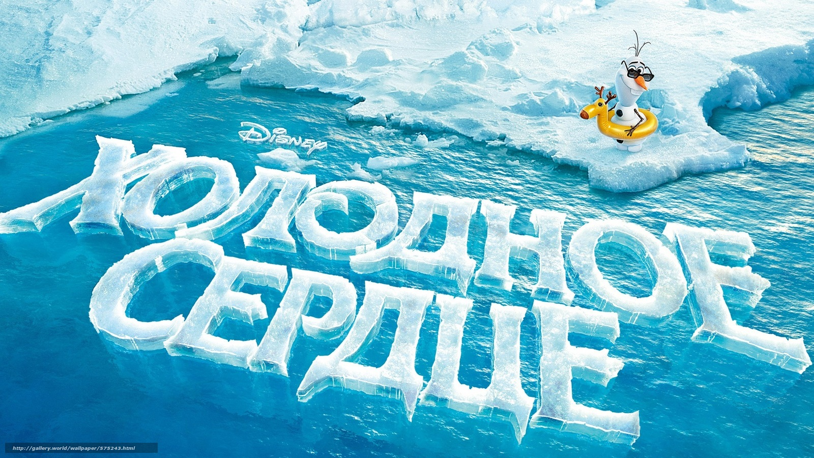 olaf frozen quotes