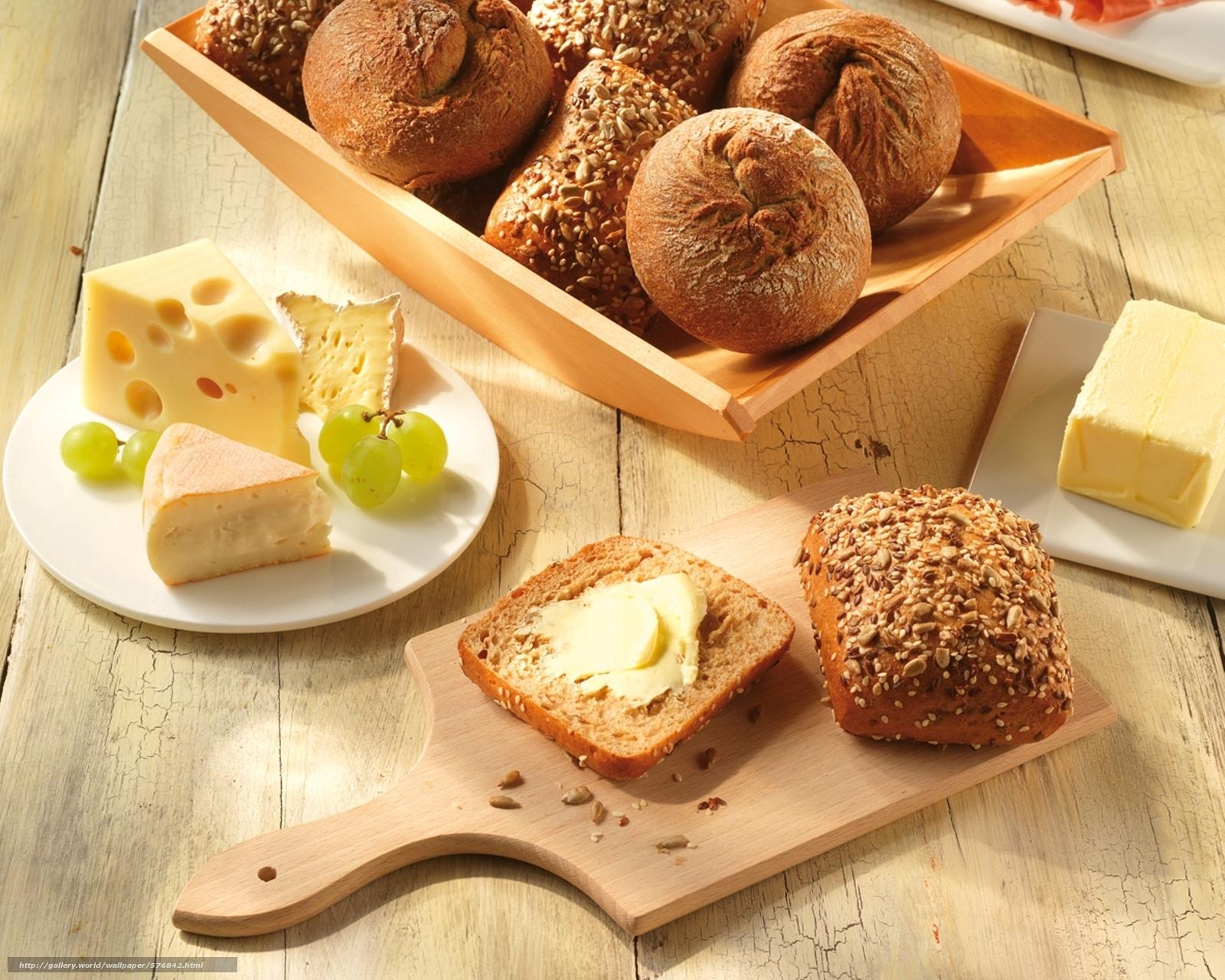 下载壁纸 食物,  奶酪,  面包,  葵花籽 免费为您的桌面分辨率的壁纸 1920x1536 — 图片 №576842