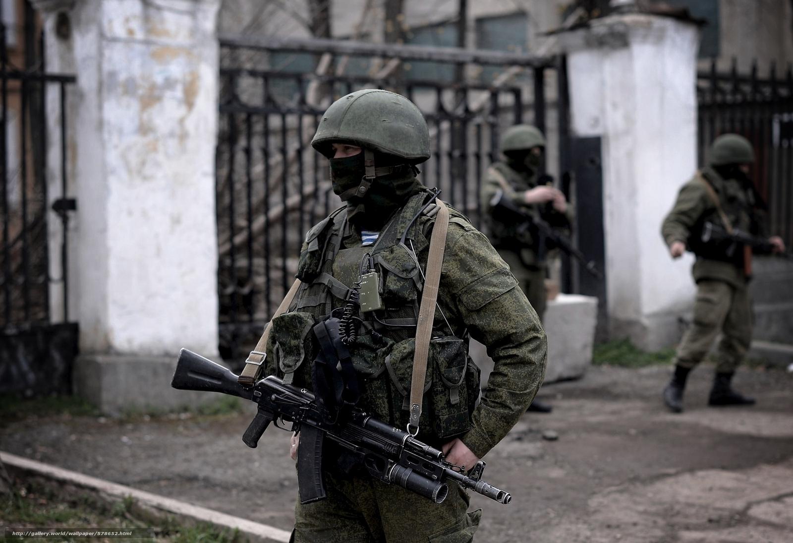Вежливые люди в Крыму Видео Смотреть онлайн