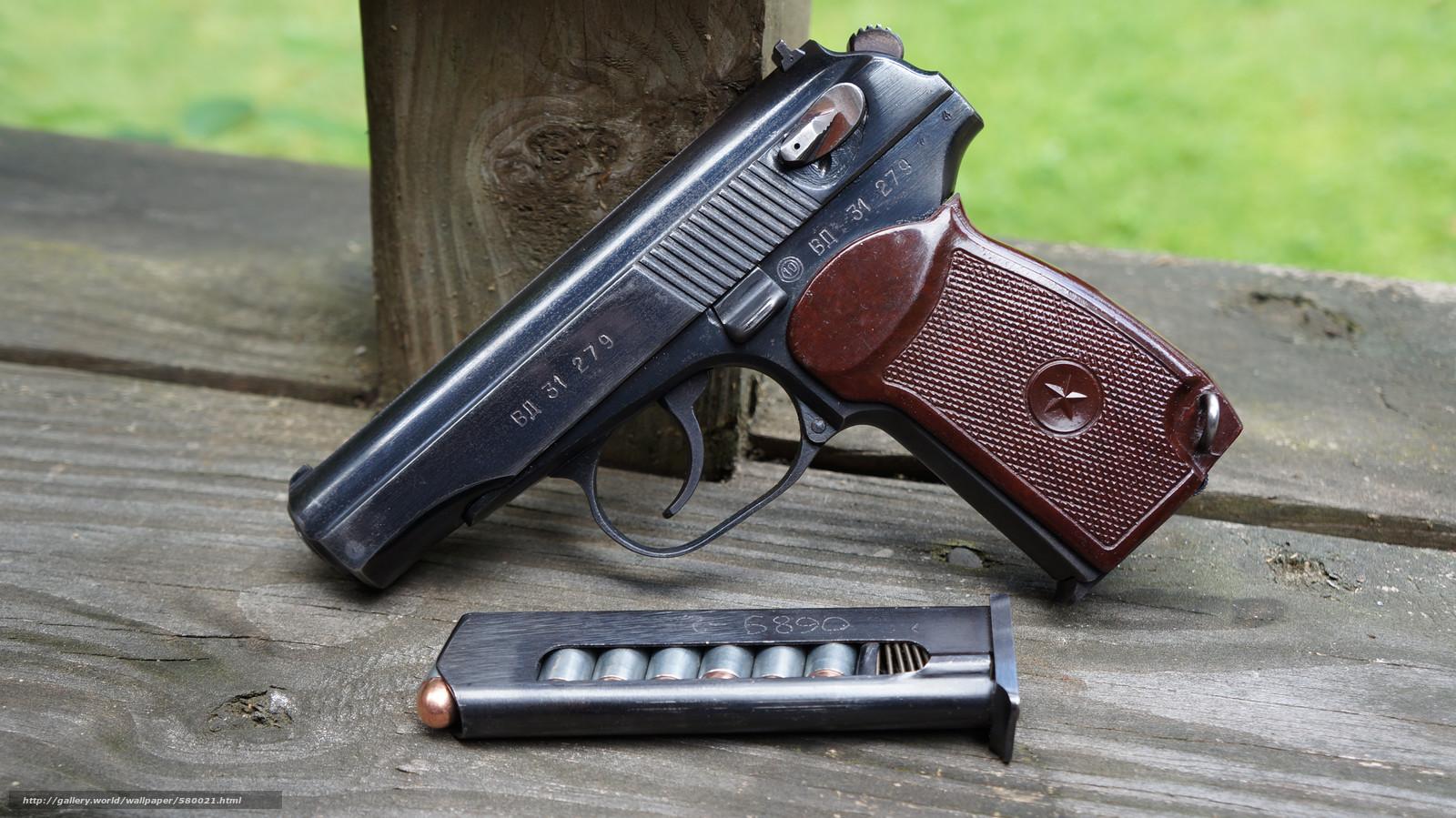 pobra tapety pistolet,  amunicja,  Makarov,  sklepie Darmowe tapety na pulpit rozdzielczoci 4912x2760 — zdjcie №580021