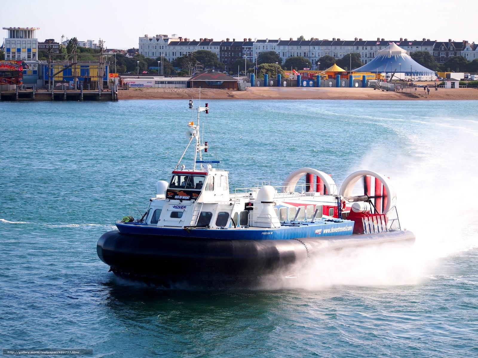 Скачать обои пляж,  Другая техника,  скорость,  берег бесплатно для рабочего стола в разрешении 4032x3024 — картинка №580737