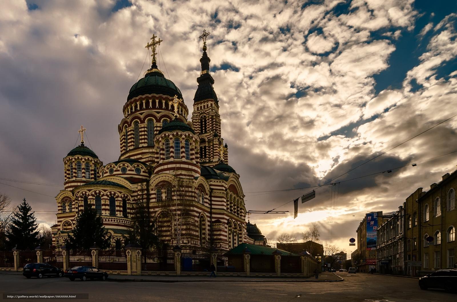 Descargar gratis calle,  nubes,  Kharkov,  Ucrania Fondos de escritorio en la resolucin 3000x1987 — imagen №583550