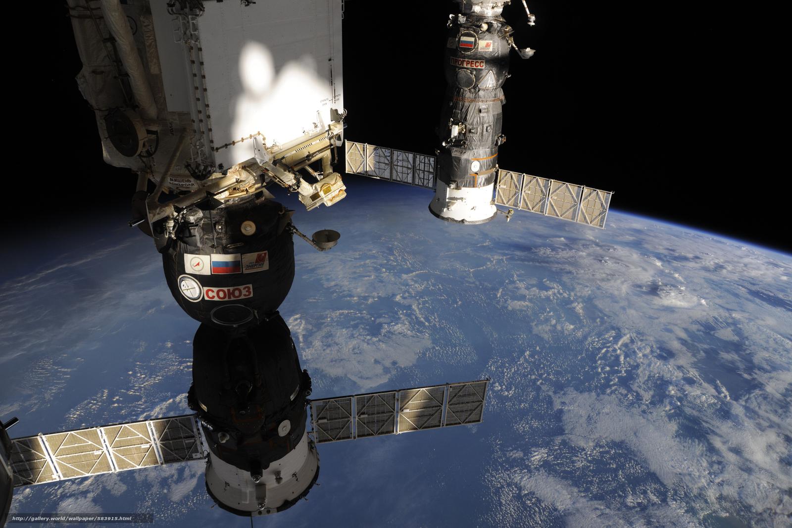Скачать обои РКК Энергия,  Союз,  планета Земля,  Прогресс бесплатно для рабочего стола в разрешении 2100x1400 — картинка №583915