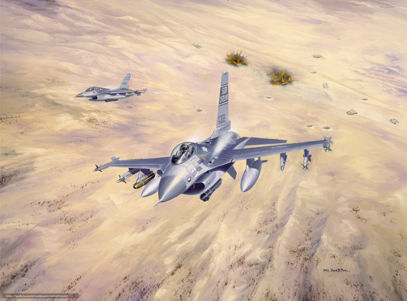 Скачать обои лёгкие,  земля,  «Буря в пустыне»,  небо бесплатно для рабочего стола в разрешении 6065x4486 — картинка №584072
