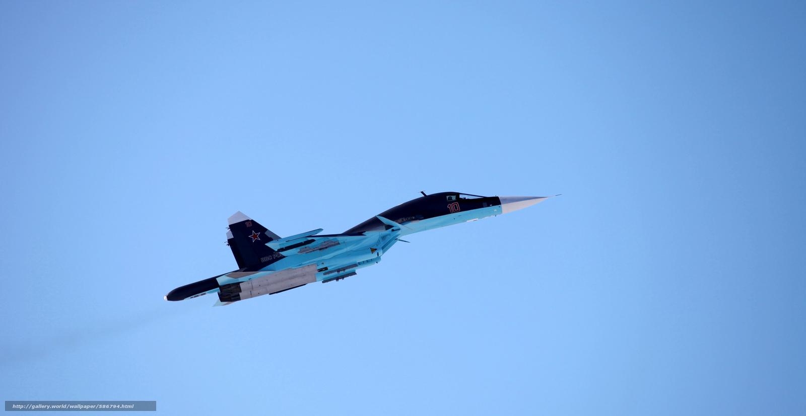 Скачать обои поколения,  стрельбу,  высокоточную,  ВВС бесплатно для рабочего стола в разрешении 5300x2740 — картинка №586794