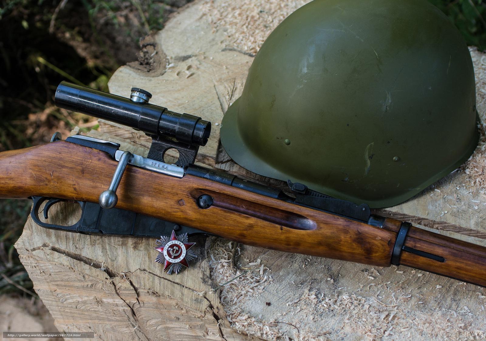 pobra tapety broń,  Zamówienie,  karabin,  Snajper Darmowe tapety na pulpit rozdzielczoci 2048x1440 — zdjcie №587719
